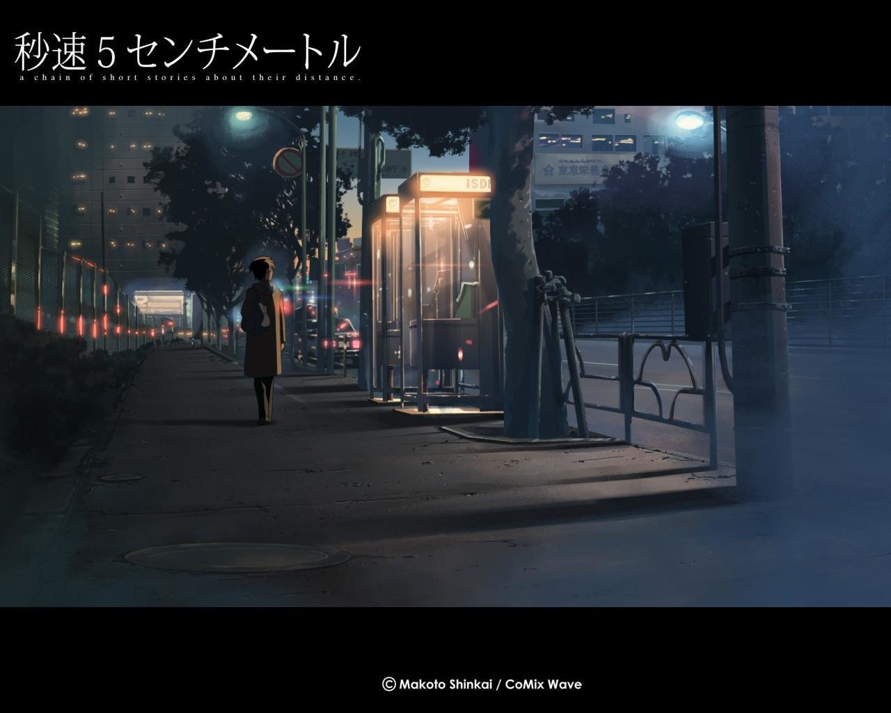 Free download 5 (cm) Centimeters Per Second wallpaper ID:90024 hd 1280x1024 for desktop
