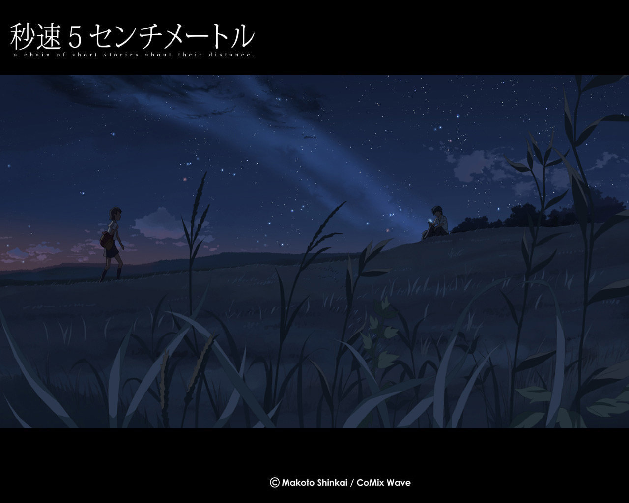 Best 5 (cm) Centimeters Per Second wallpaper ID:90036 for High Resolution hd 1280x1024 desktop