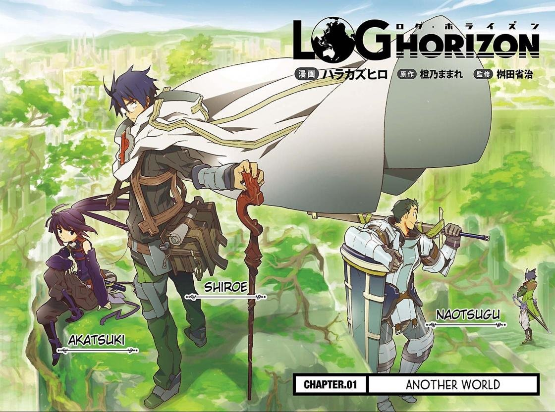 Download hd 1120x832 Akatsuki (Log Horizon) computer wallpaper ID