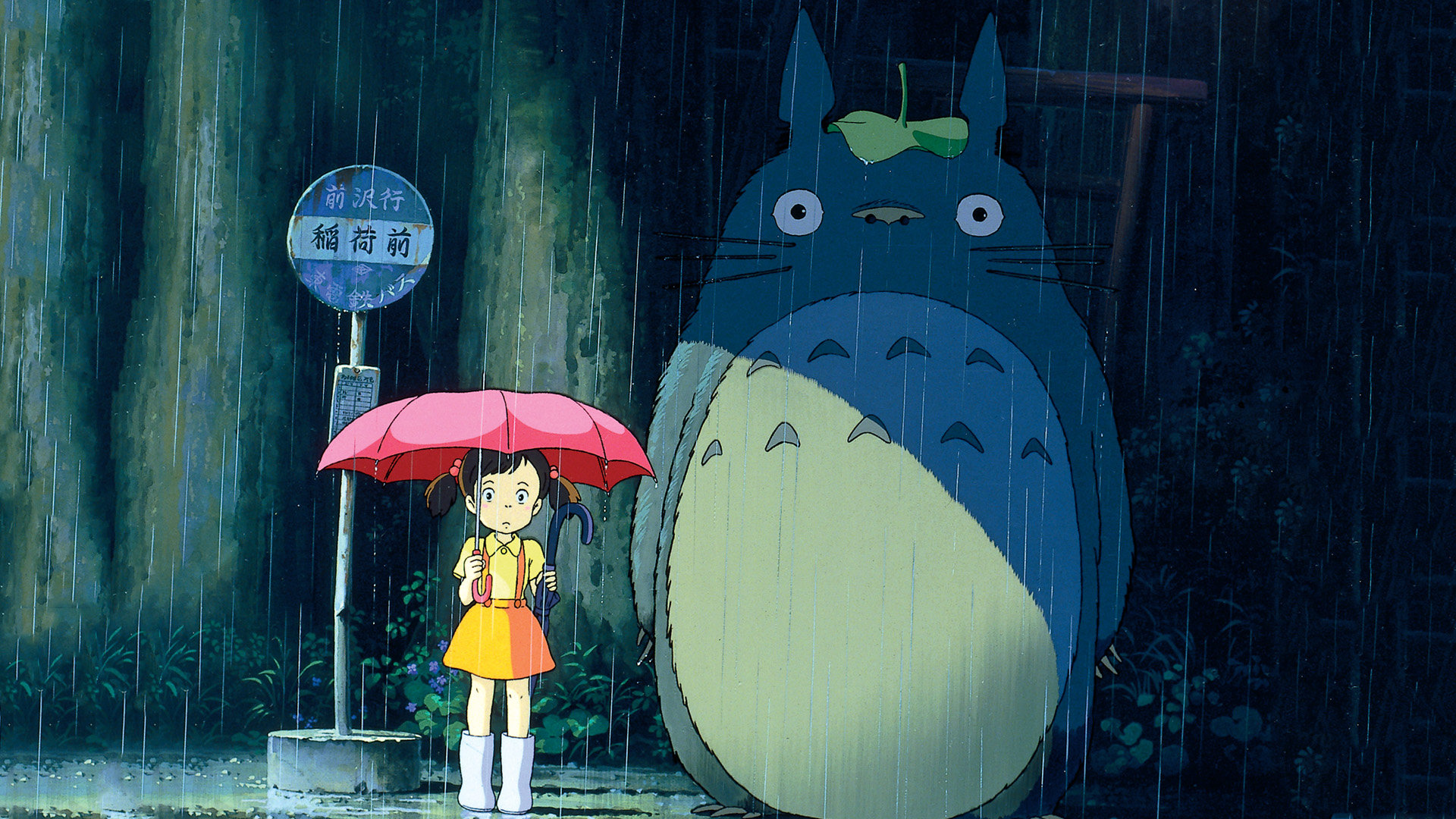 High resolution My Neighbor Totoro hd 1080p background ID:259336 for desktop