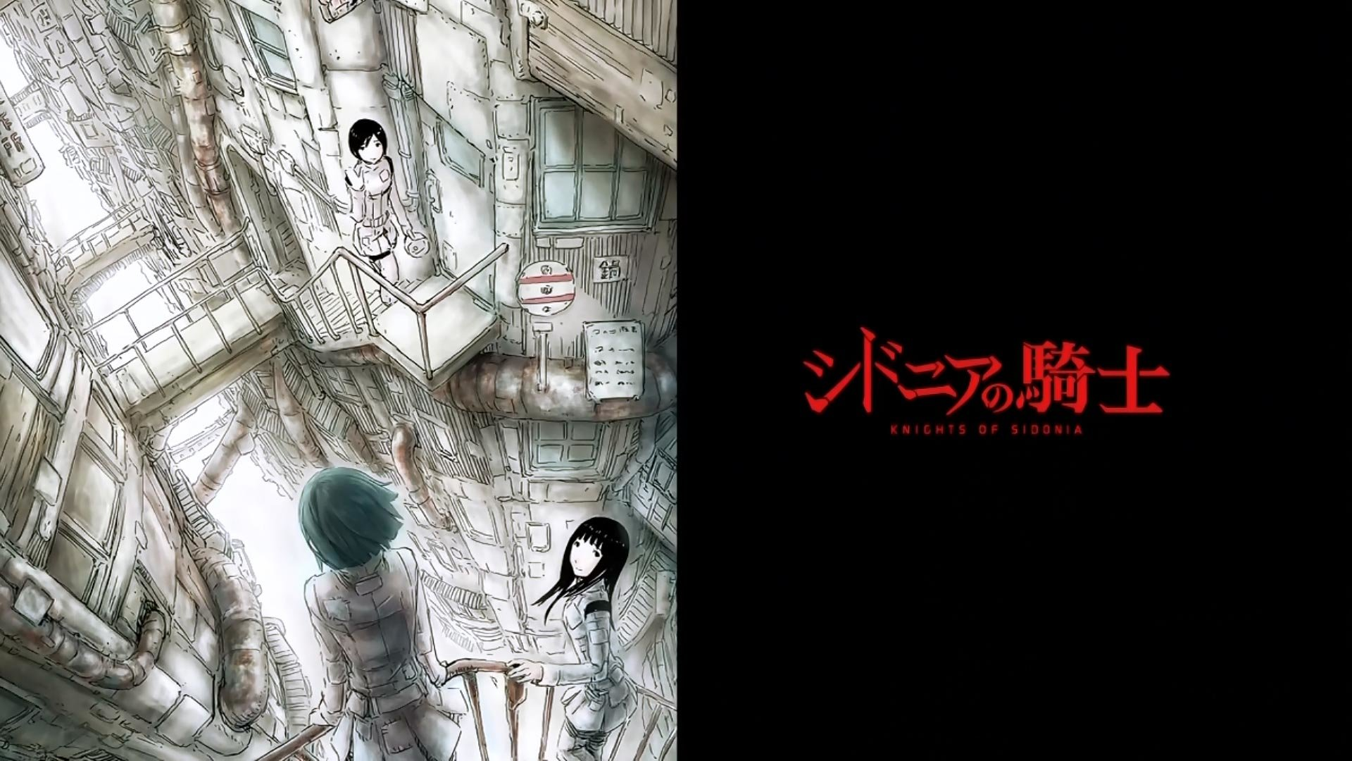 Free download Knights Of Sidonia background ID:294847 hd 1920x1080 for PC