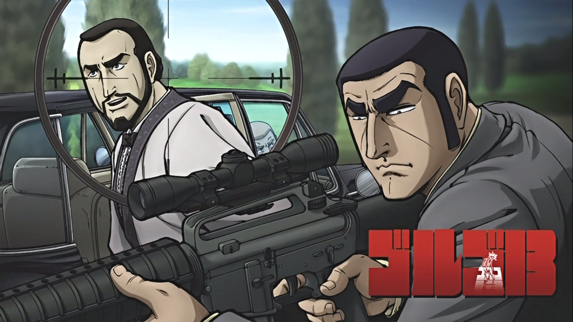 Free Golgo 13 high quality background ID:144528 for 1080p PC
