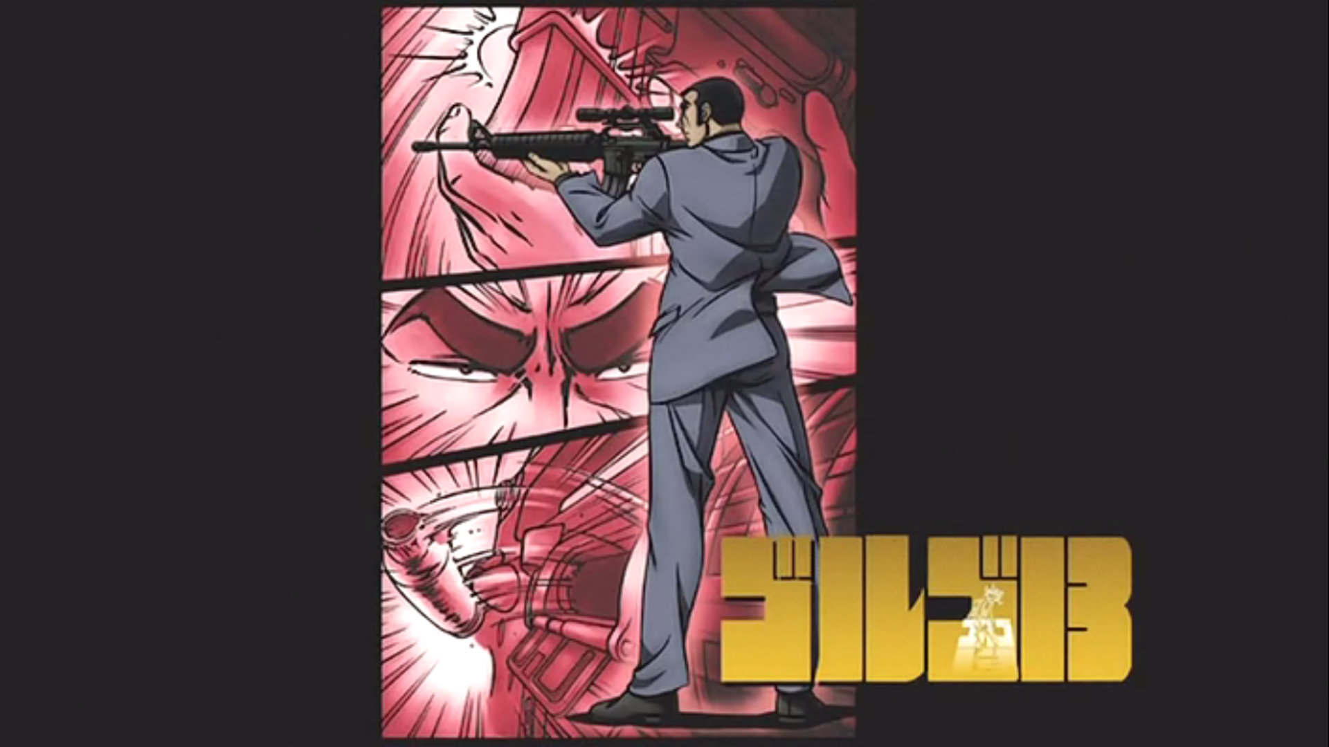 Download 1080p Golgo 13 PC background ID:144537 for free