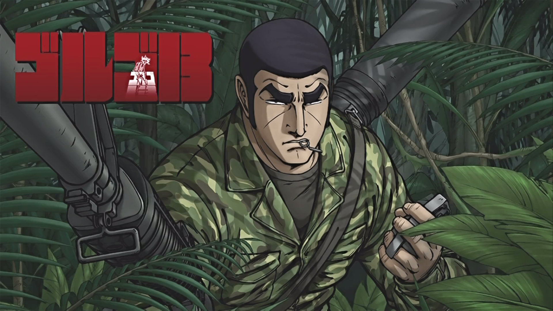 Free download Golgo 13 background ID:144523 hd 1080p for desktop