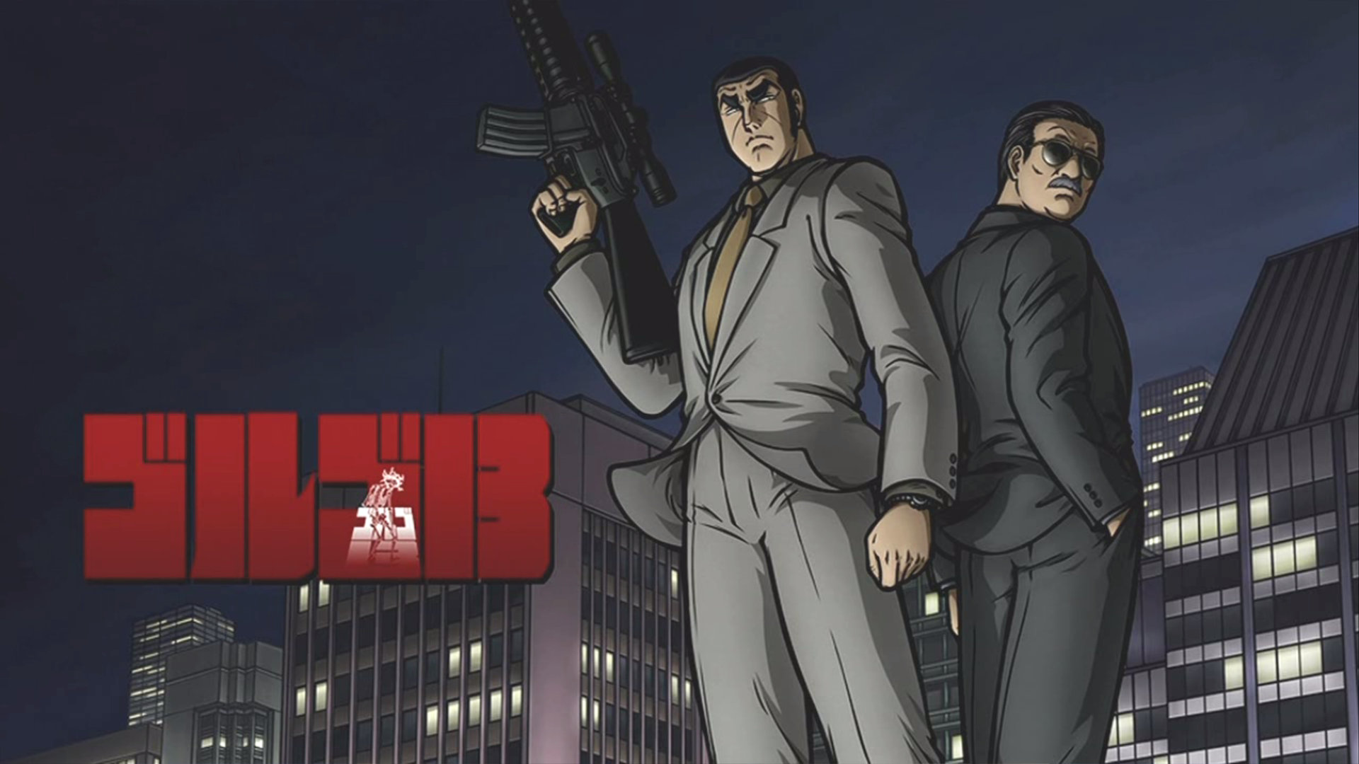 Awesome Golgo 13 free wallpaper ID:144515 for 1080p desktop