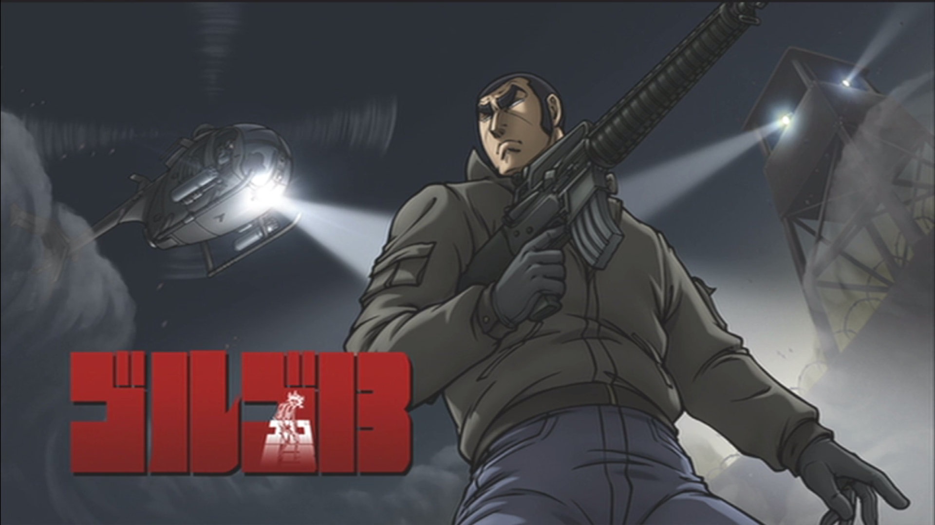 Download full hd 1080p Golgo 13 computer wallpaper ID:144504 for free