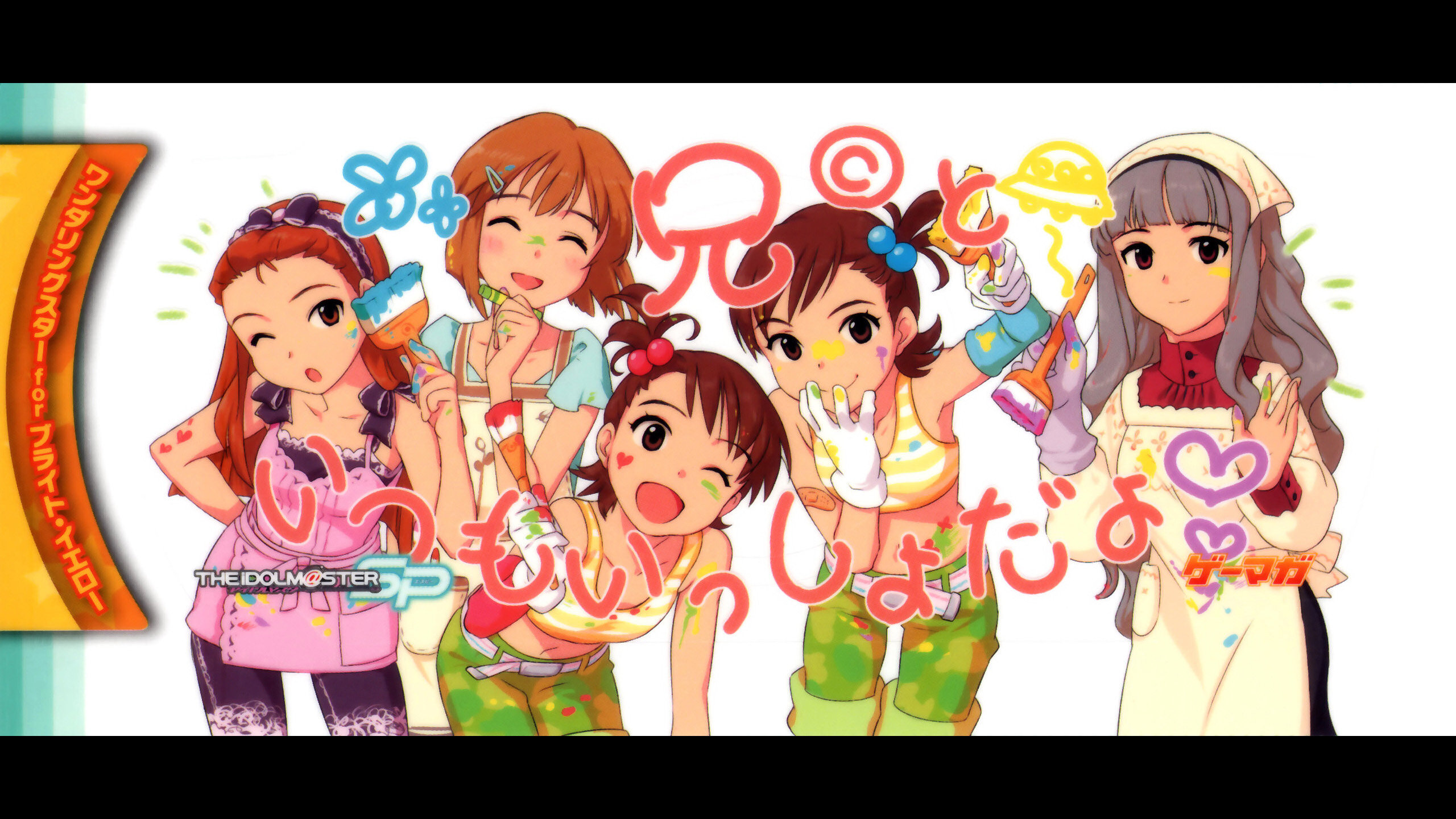 Download hd 2560x1440 IDOLM@STER desktop background ID:82612 for free