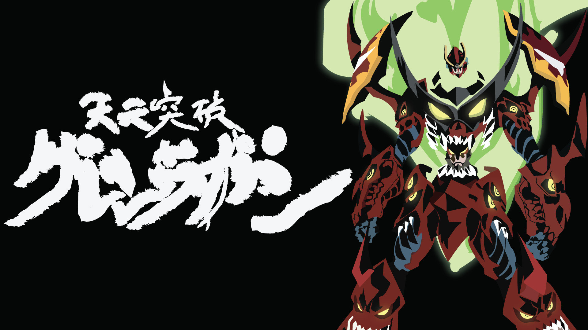 Awesome Tengen Toppa Gurren Lagann free background ID:387993 for full hd PC