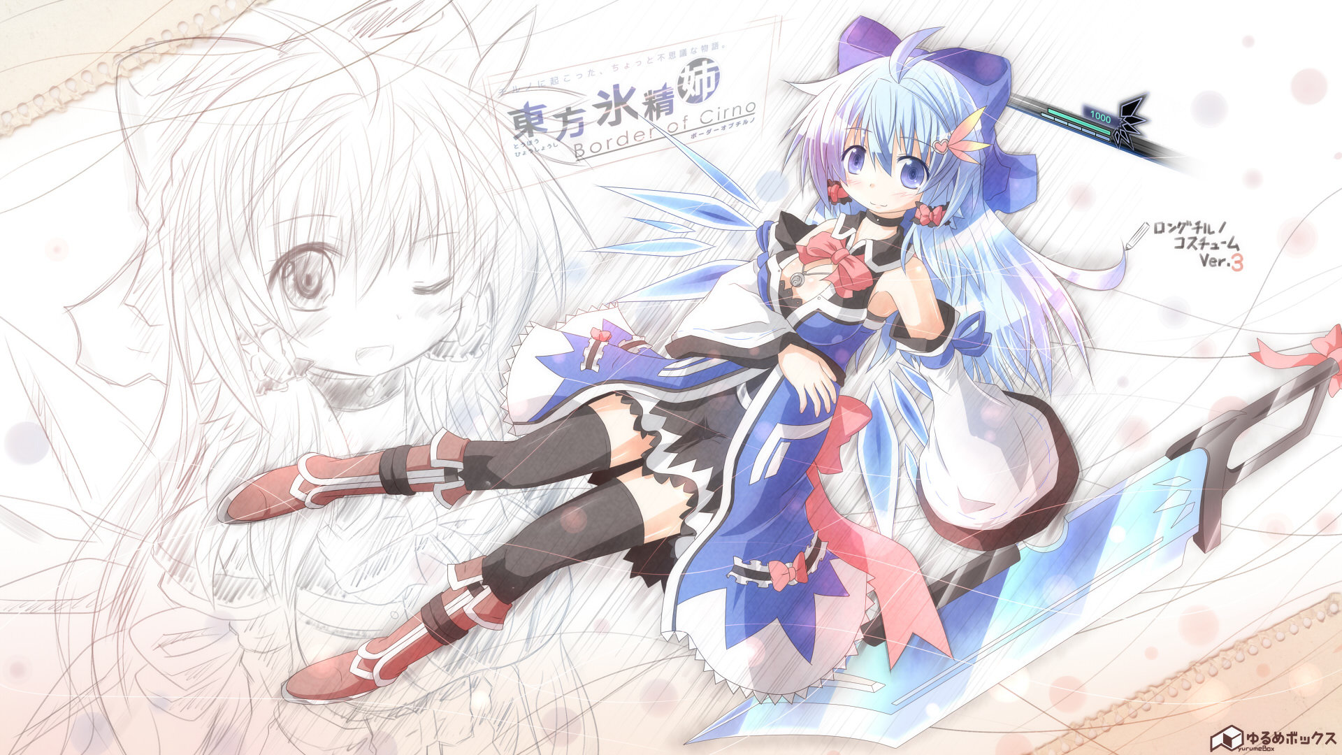 Download hd 1080p Cirno (Touhou) desktop background ID:222001 for free