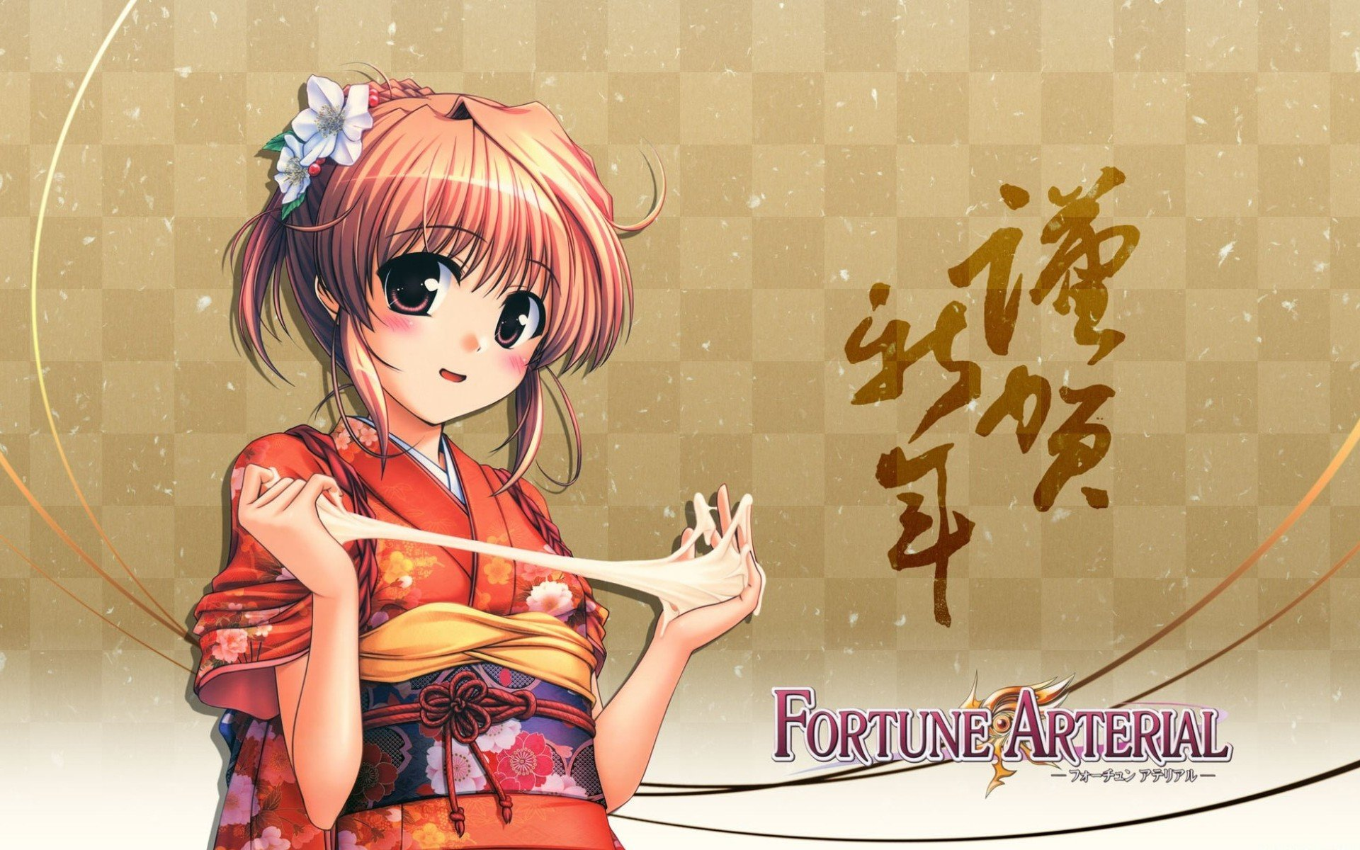 Awesome Fortune Arterial free wallpaper ID:226833 for hd 1920x1200 PC
