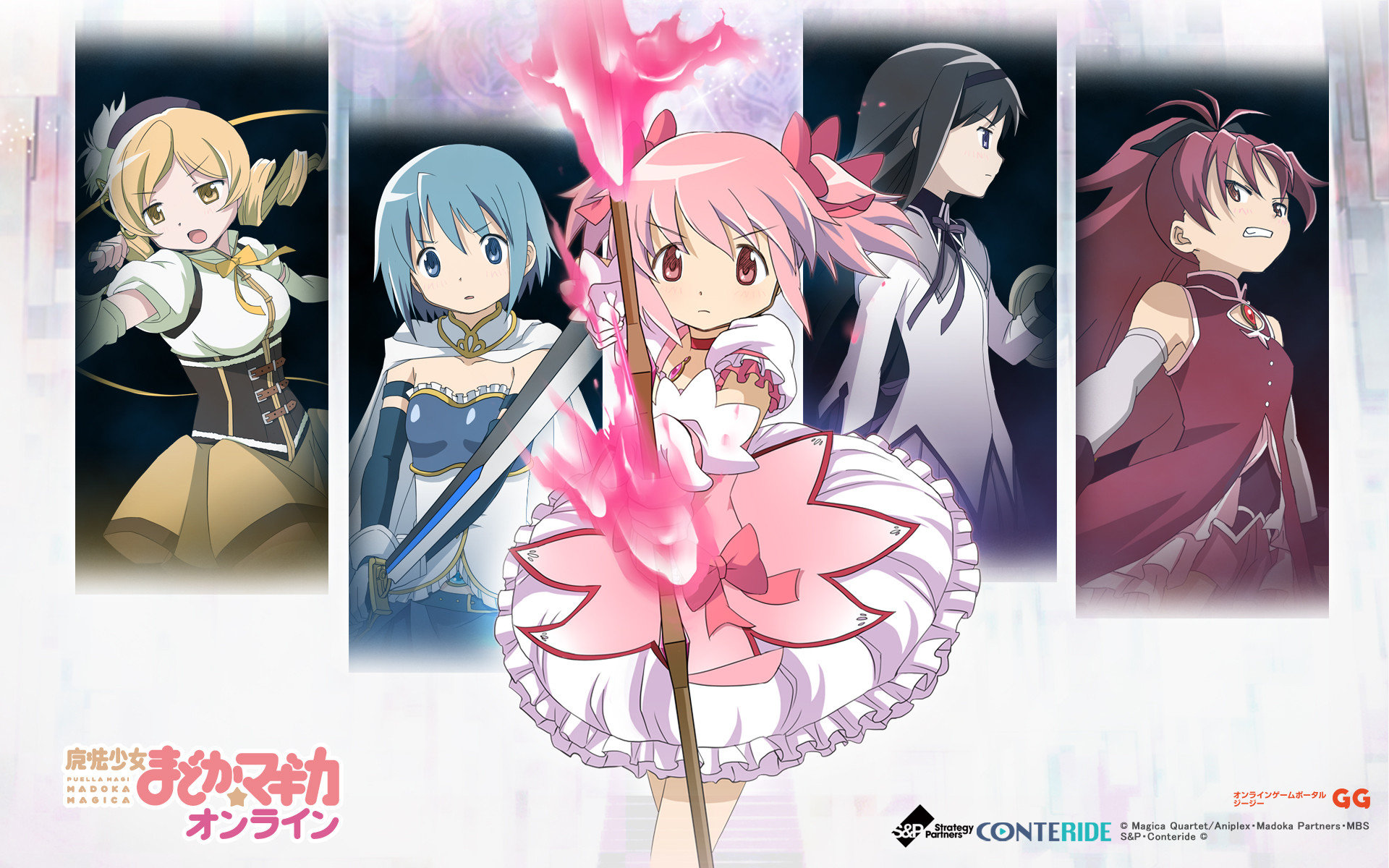 Download hd 1920x1200 Puella Magi Madoka Magica desktop wallpaper ID:31828 for free