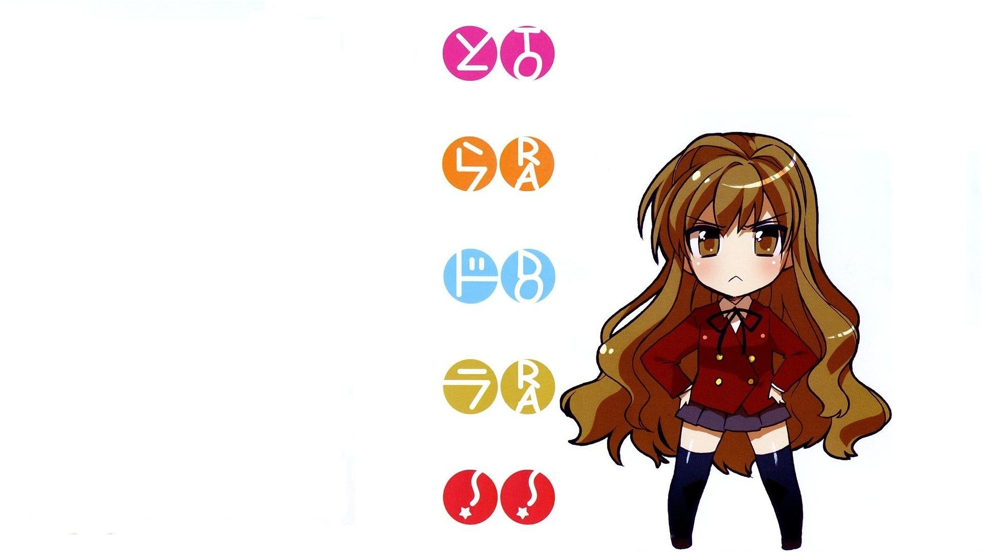 Free download Taiga Aisaka background ID:163366 1080p for desktop