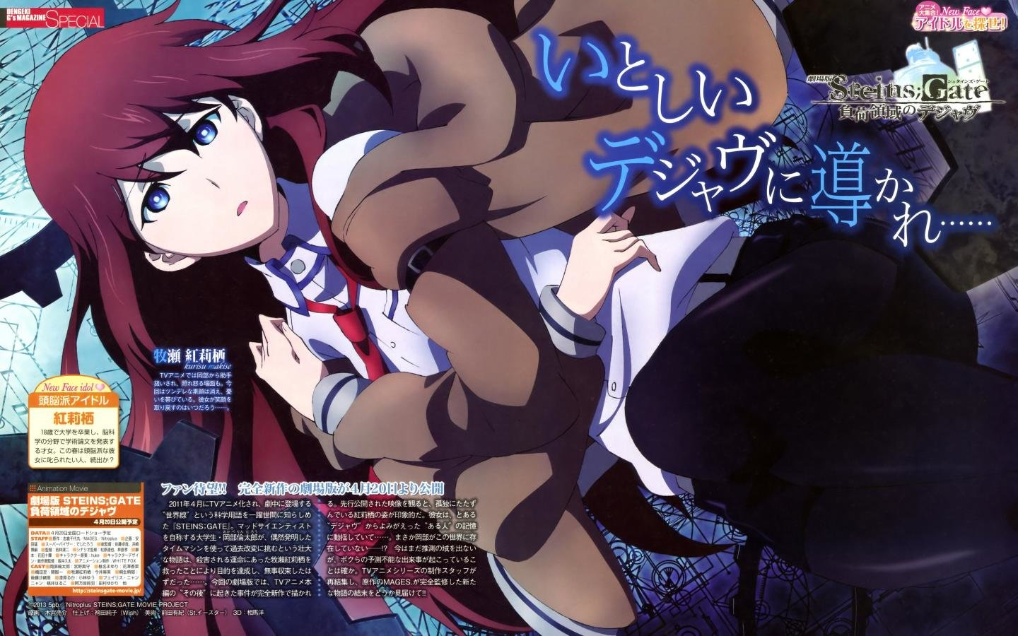 Free Steins Gate high quality background ID:315877 for hd 1440x900 desktop