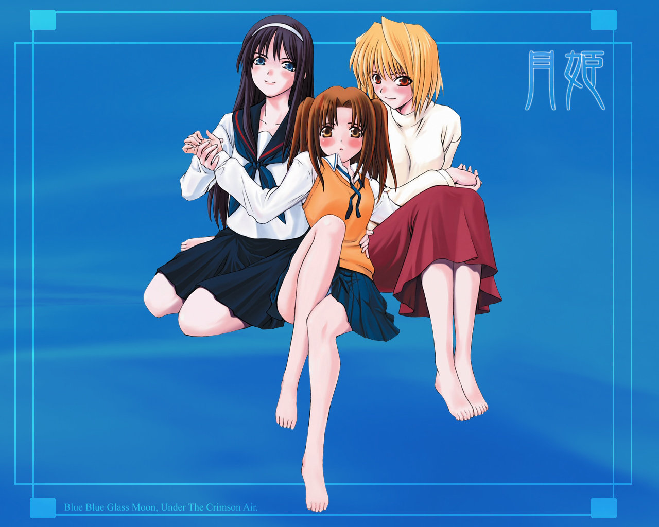 Awesome Tsukihime free background ID:149526 for hd 1280x1024 PC
