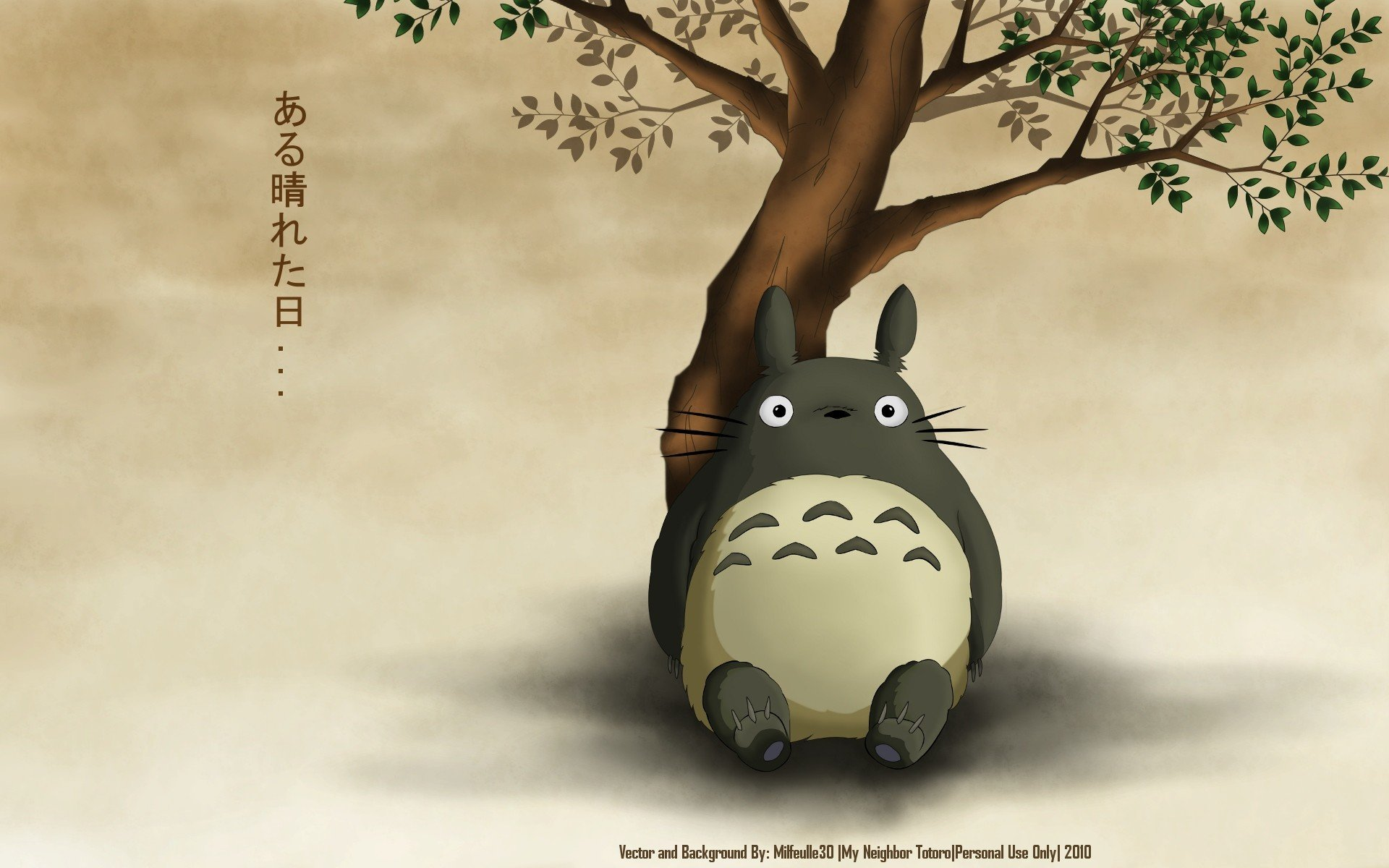 Free download My Neighbor Totoro wallpaper ID:259326 hd 1920x1200 for computer