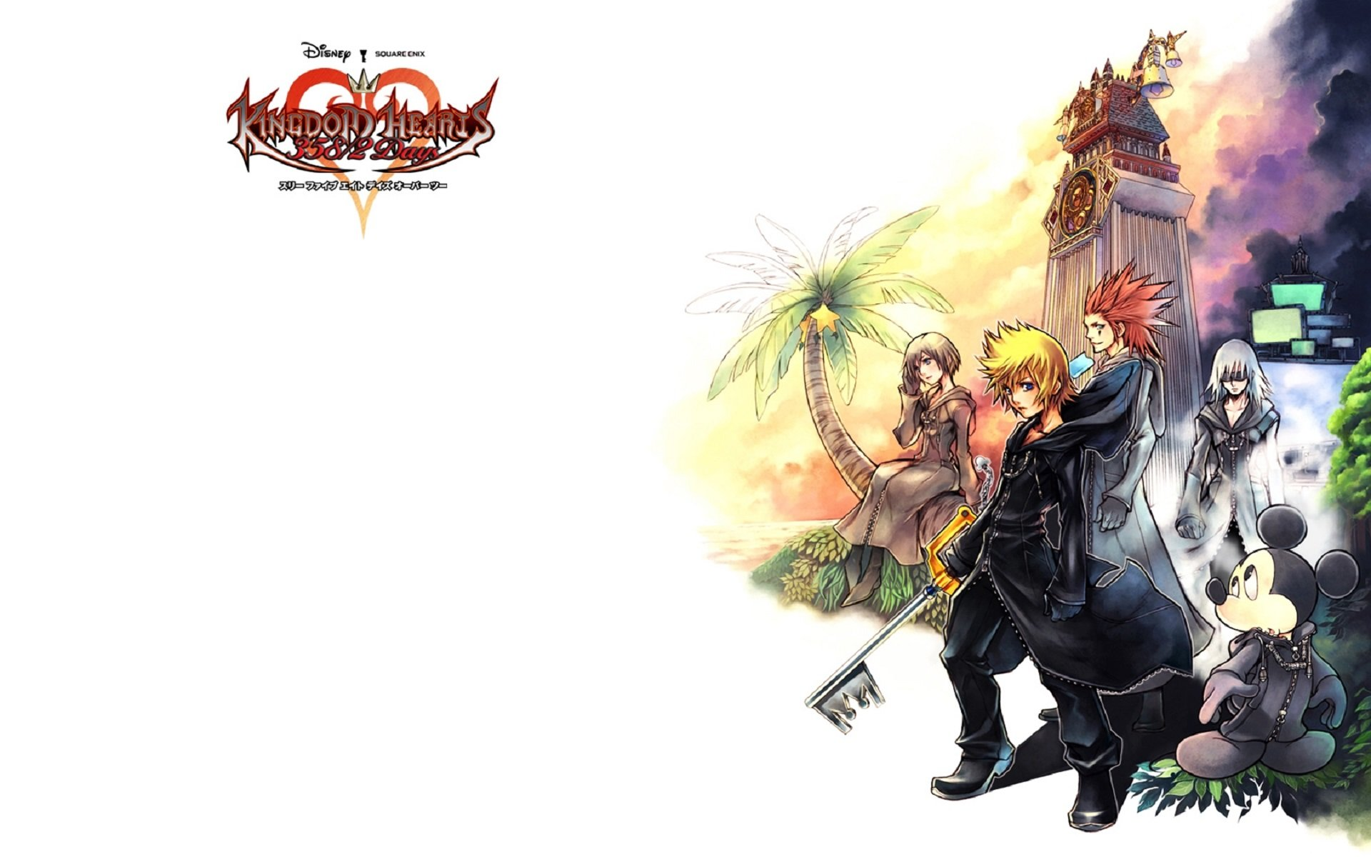 Kingdom hearts online game free download