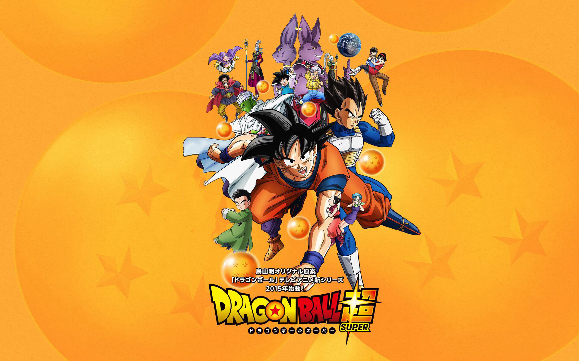 Free Dragon Ball Super high quality background ID:242418 for hd 1920x1200 desktop