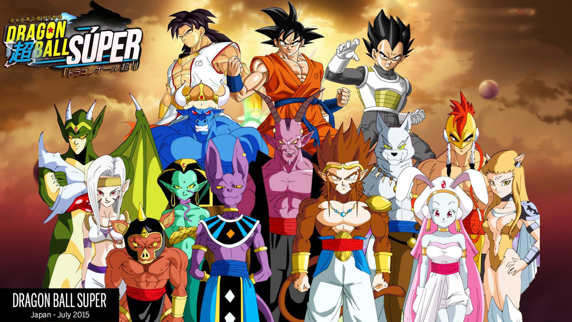 Free download Dragon Ball Super wallpaper ID:242400 full hd for computer