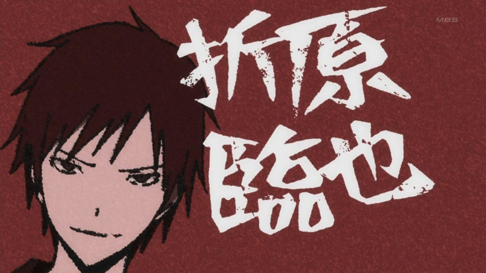Download hd 1600x900 Izaya Orihara desktop wallpaper ID:321367 for free