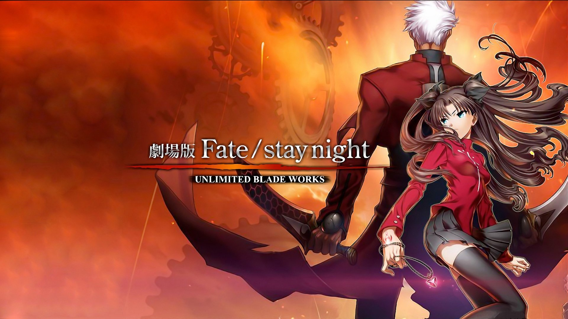Free download Fate/Stay Night: Unlimited Blade Works wallpaper ID:291088 hd 1920x1080 for computer