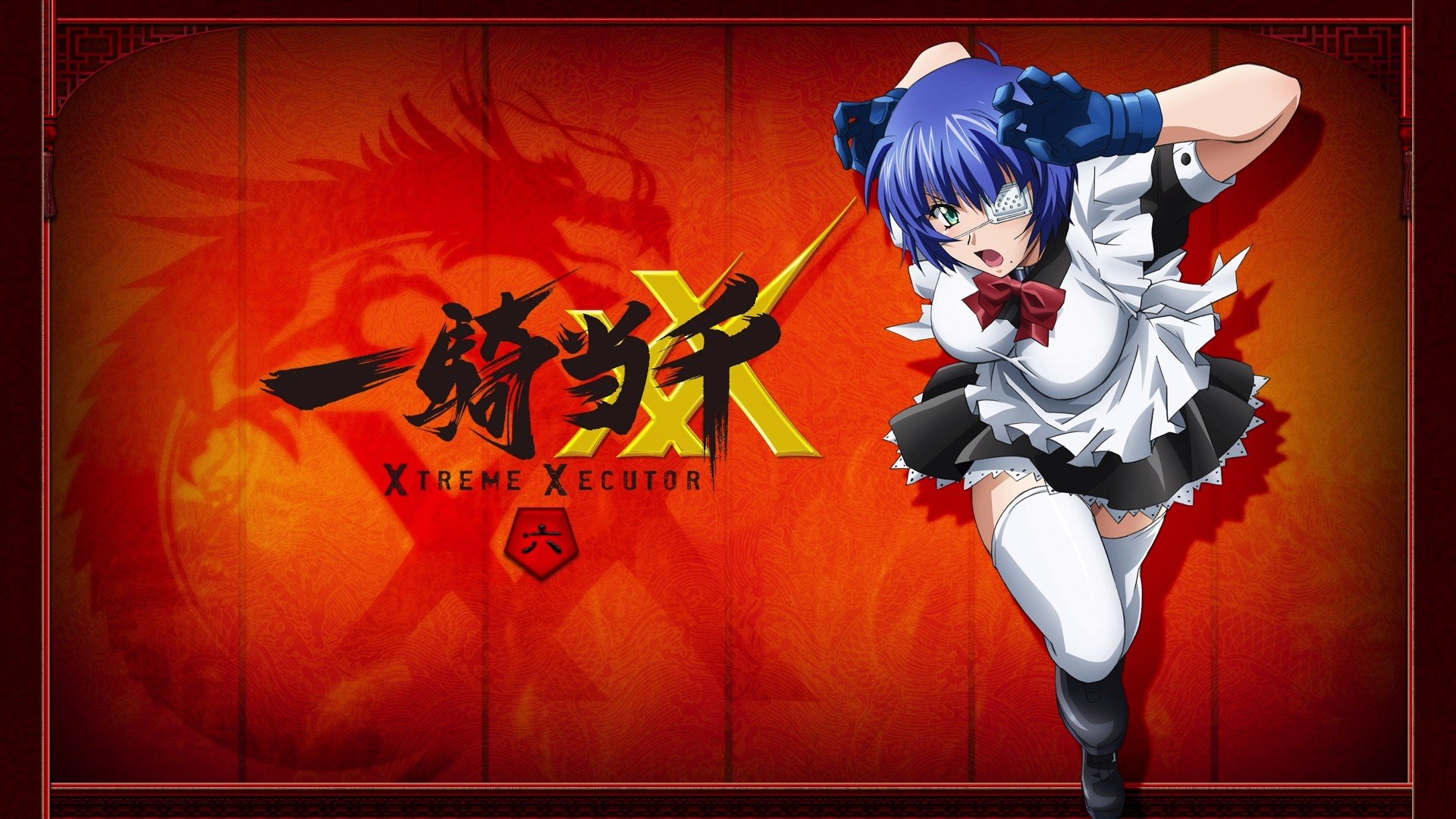 Free Ikki Tousen high quality background ID:126097 for full hd 1920x1080 desktop