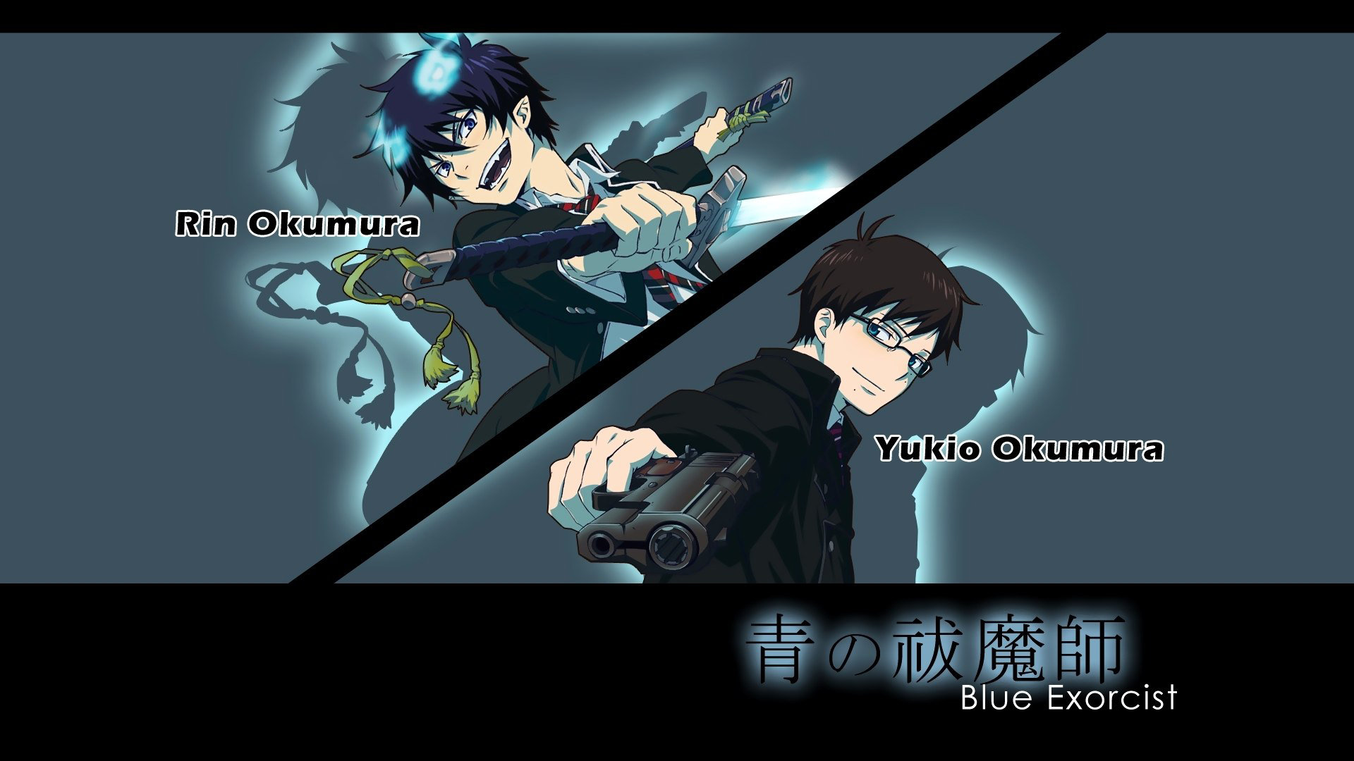 Awesome Blue Exorcist (Ao No) free wallpaper ID:242231 for full hd 1920x1080 computer