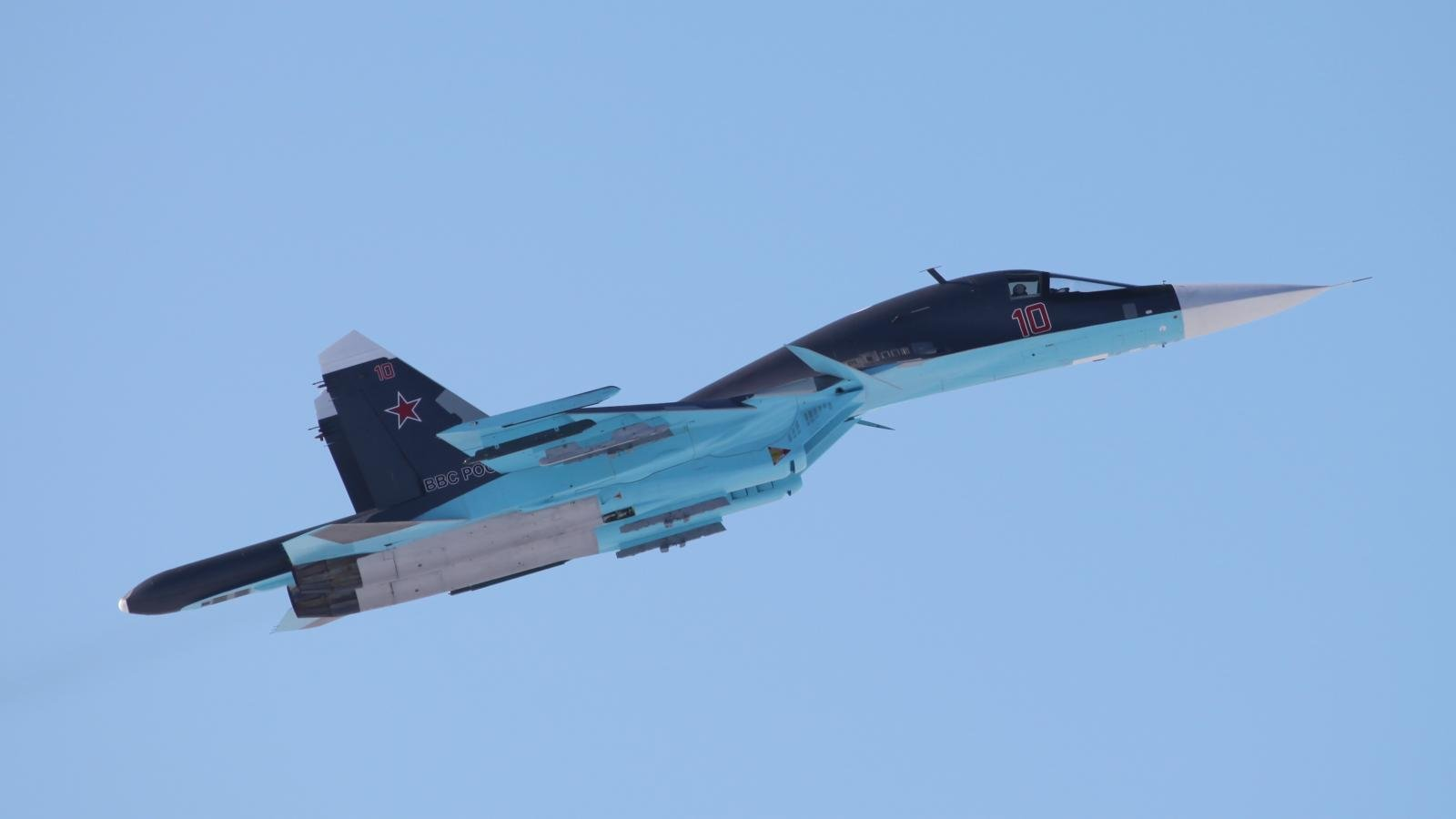 Free download Sukhoi Su-34 wallpaper ID:131798 hd 1600x900 for PC