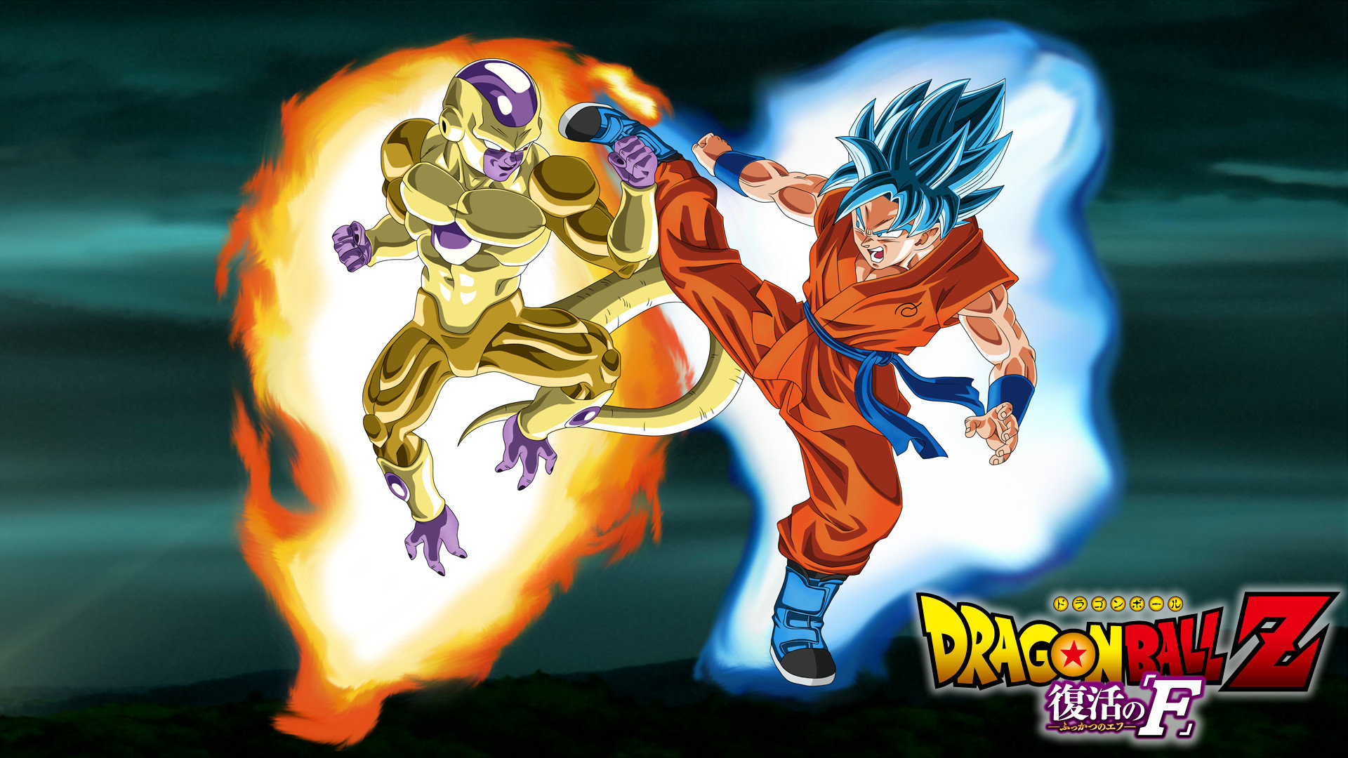 High resolution Dragon Ball Z: Resurrection Of F 1080p wallpaper ID:391560 for desktop