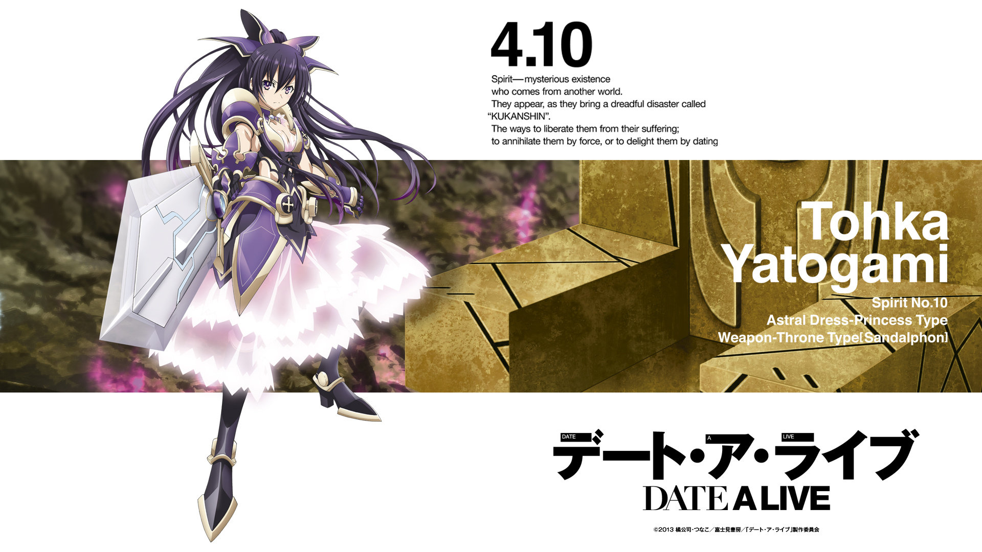 Free download Date A Live background ID:463675 hd 1920x1080 for computer