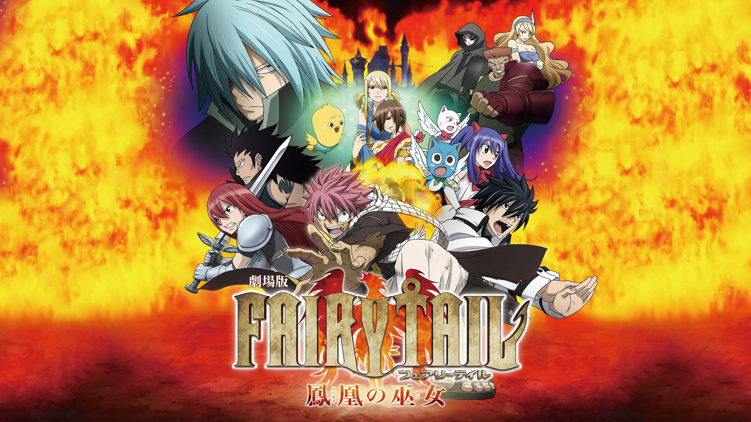 Fairy Tail Wallpapers 2560x1440 Desktop Backgrounds