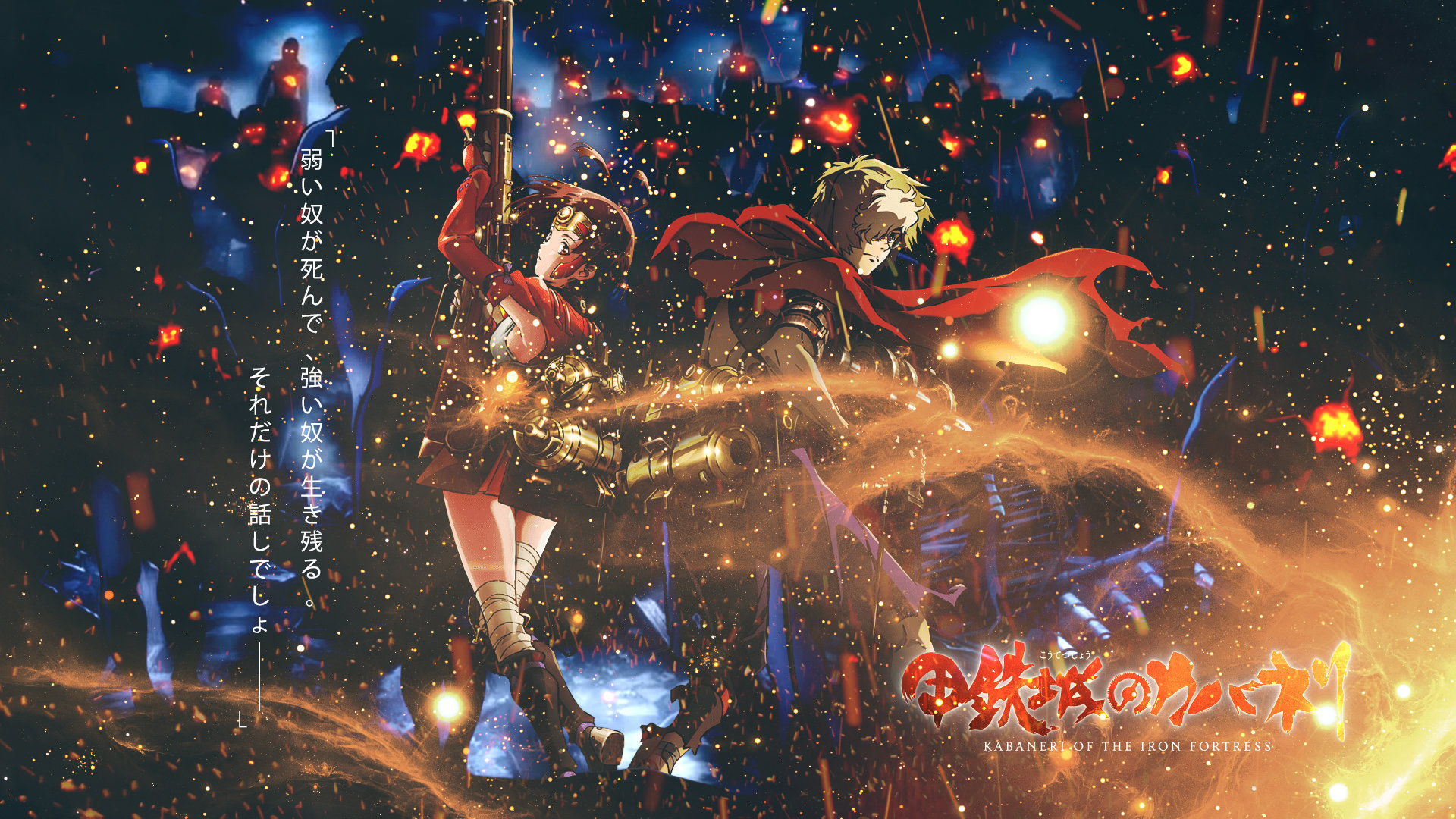 Download hd 1920x1080 Kabaneri Of The Iron Fortress desktop background ID:116861 for free