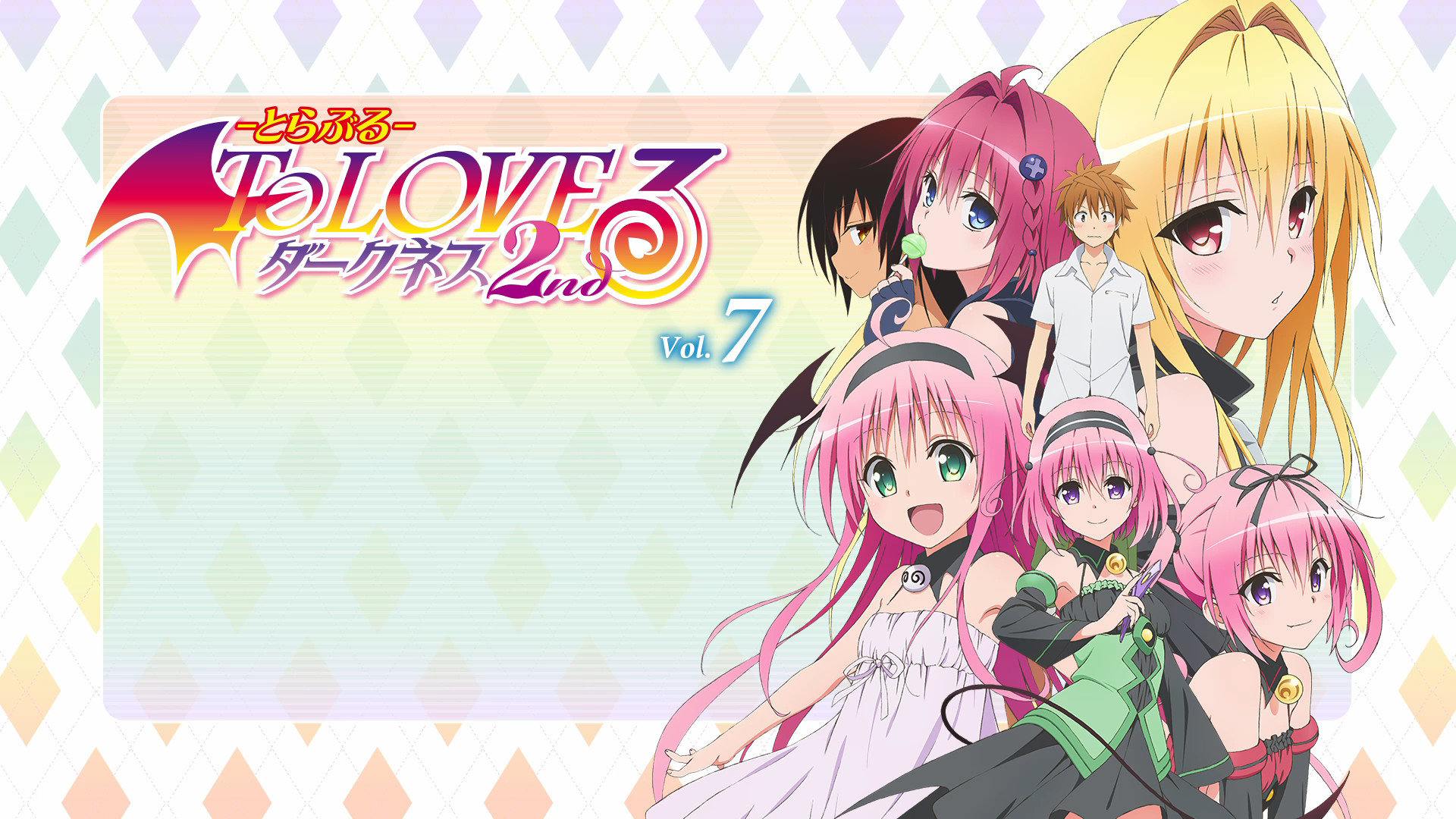 High resolution To Love-Ru: Darkness 1080p background ID:360439 for desktop