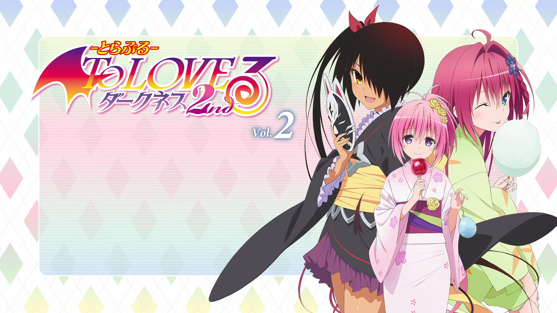 Download hd 1080p To Love-Ru: Darkness desktop background ID:360436 for free