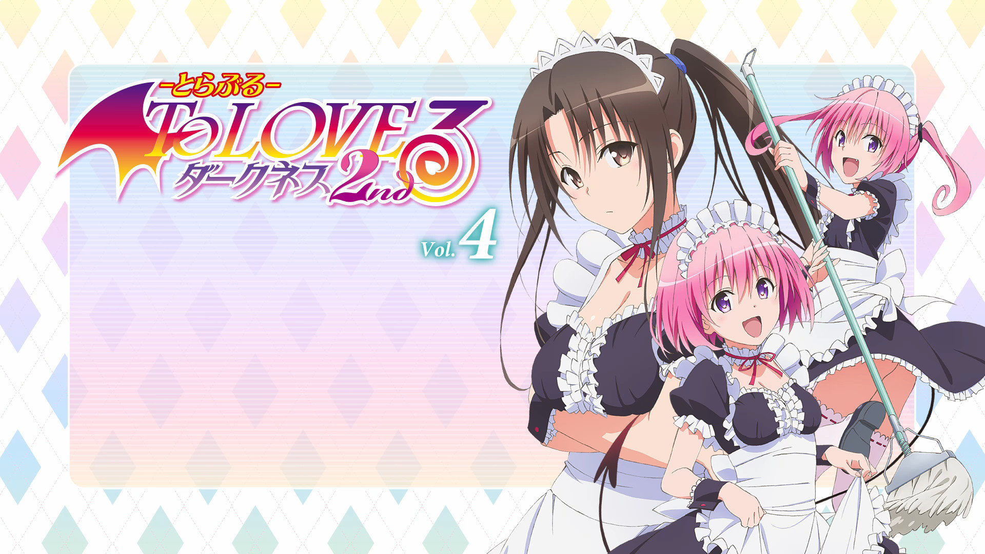Free download To Love-Ru: Darkness wallpaper ID:360434 full hd 1080p for computer