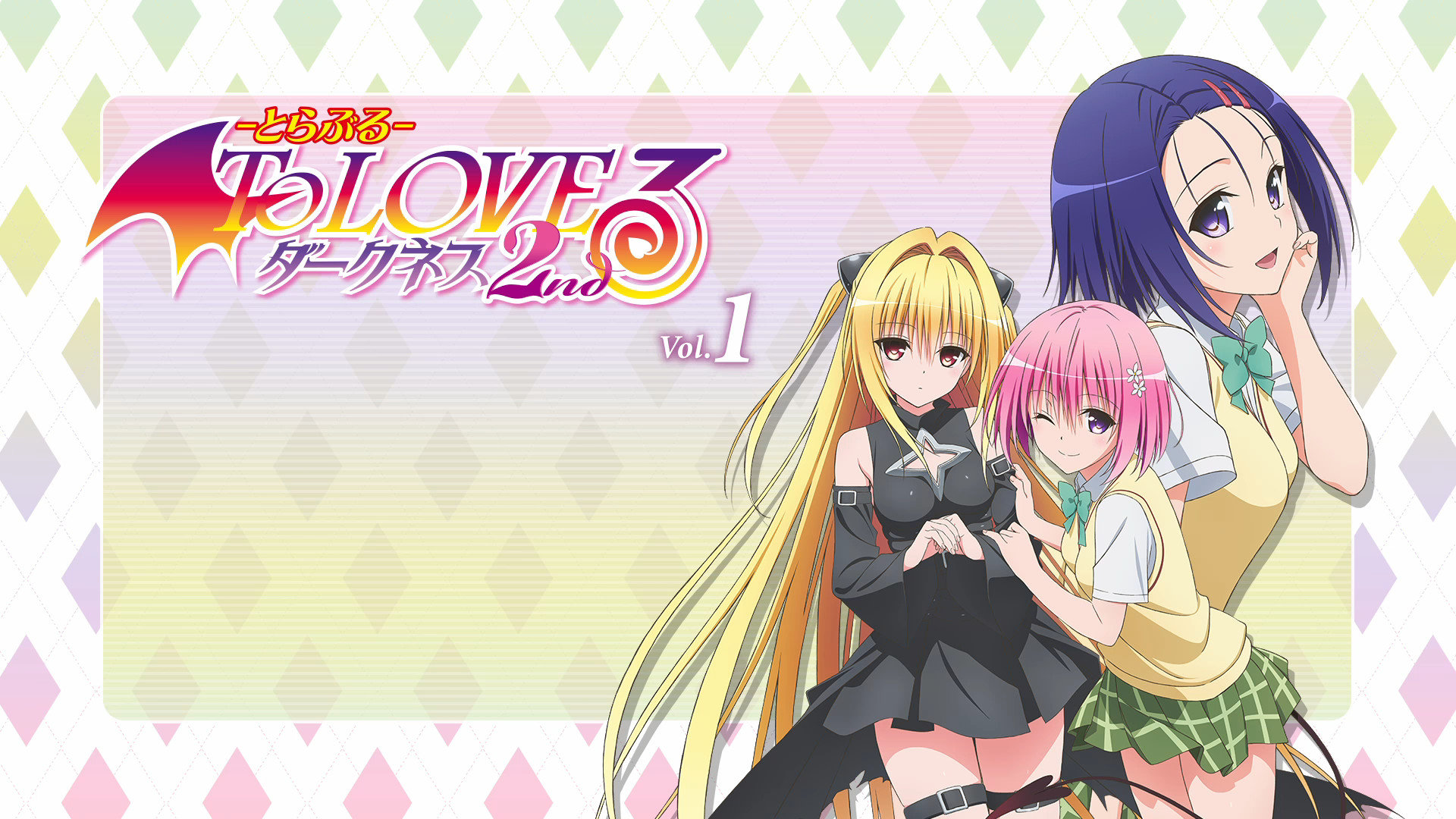 Download full hd 1080p To Love-Ru: Darkness computer wallpaper ID:360435 for free