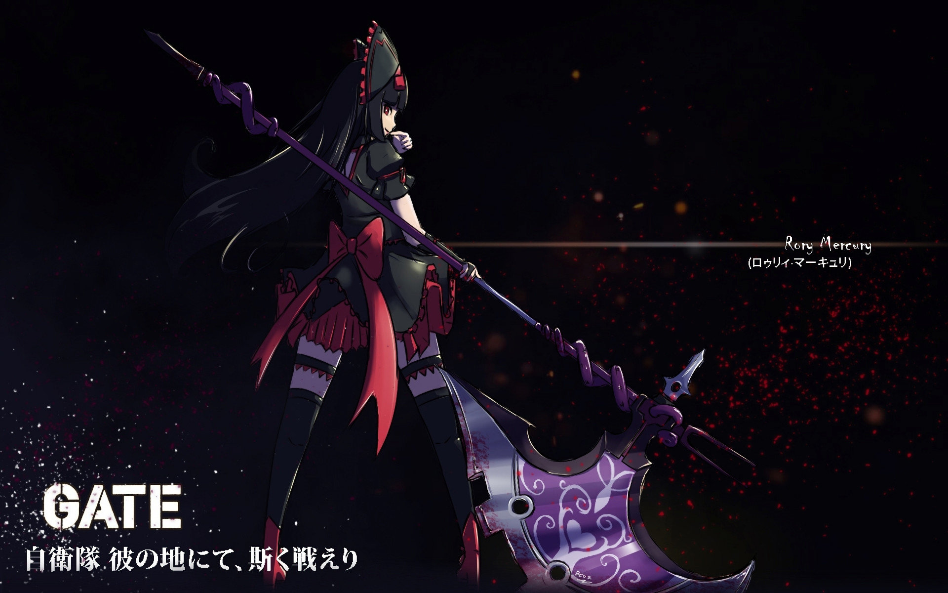 Free Rory Mercury high quality wallpaper ID:409025 for hd 1920x1200 PC