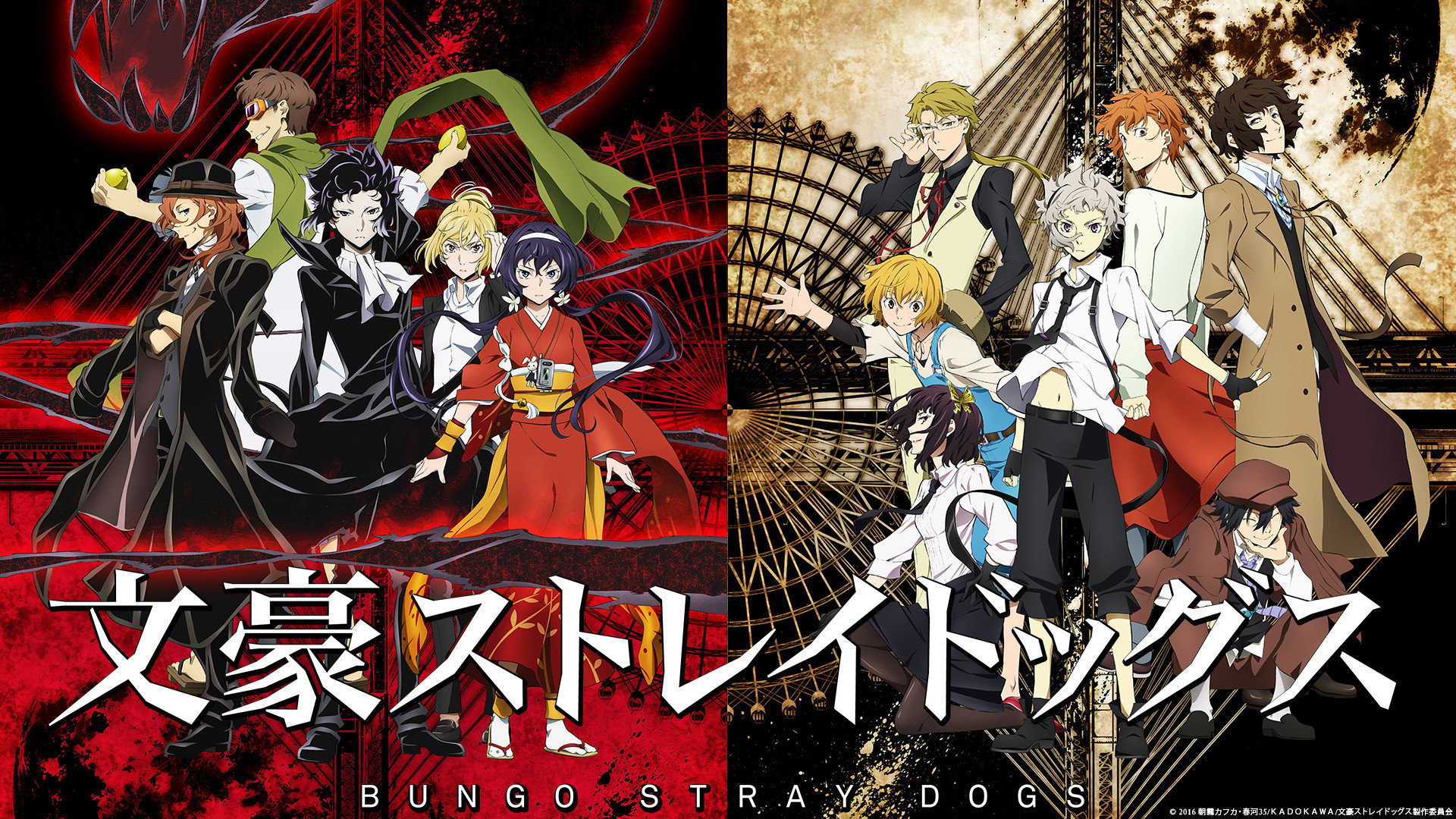 Free download Bungou Stray Dogs (BSD) background ID:151507 full hd for PC