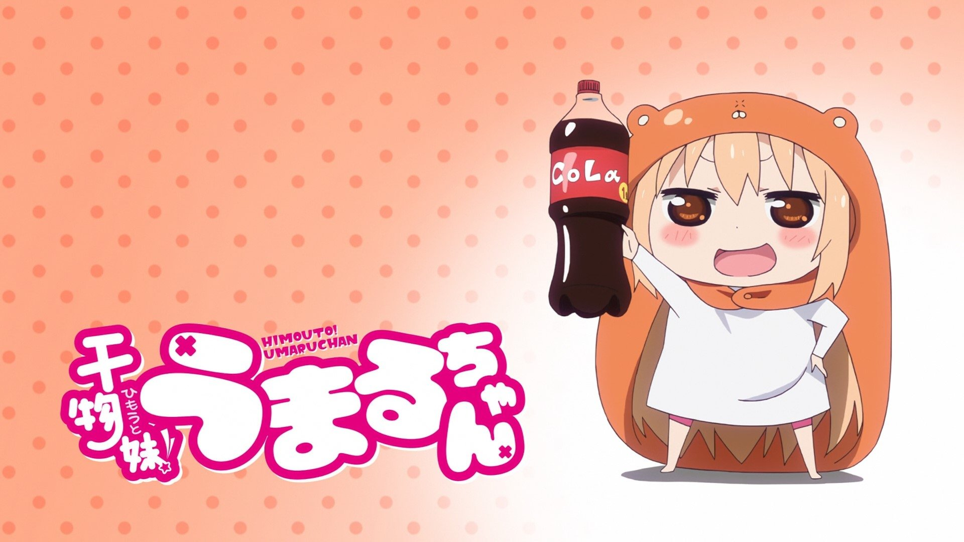Download full hd 1920x1080 Himouto! Umaru-chan PC wallpaper ID:242363 for free