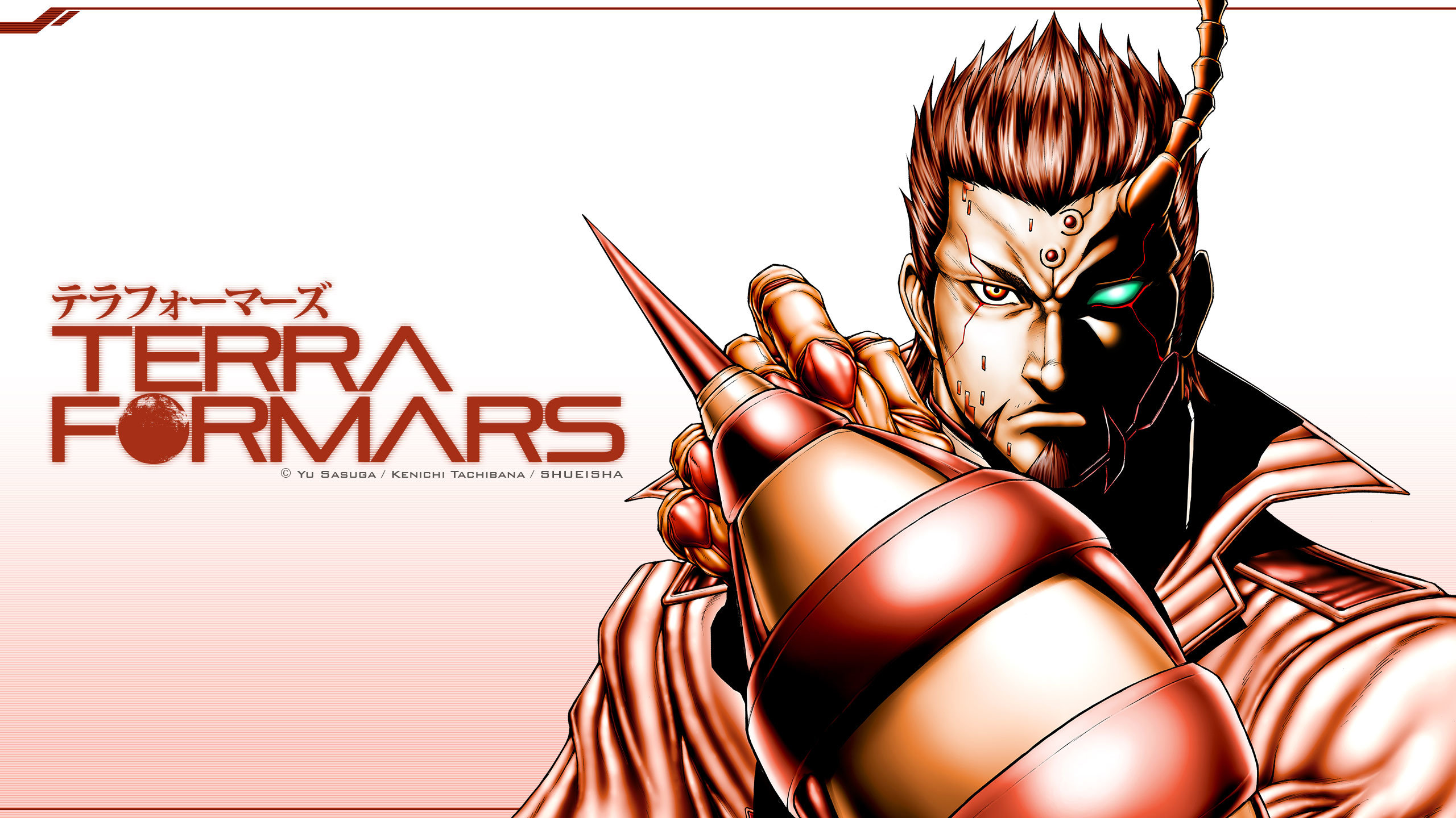 Terra Formars Wallpapers Hd For Desktop Backgrounds