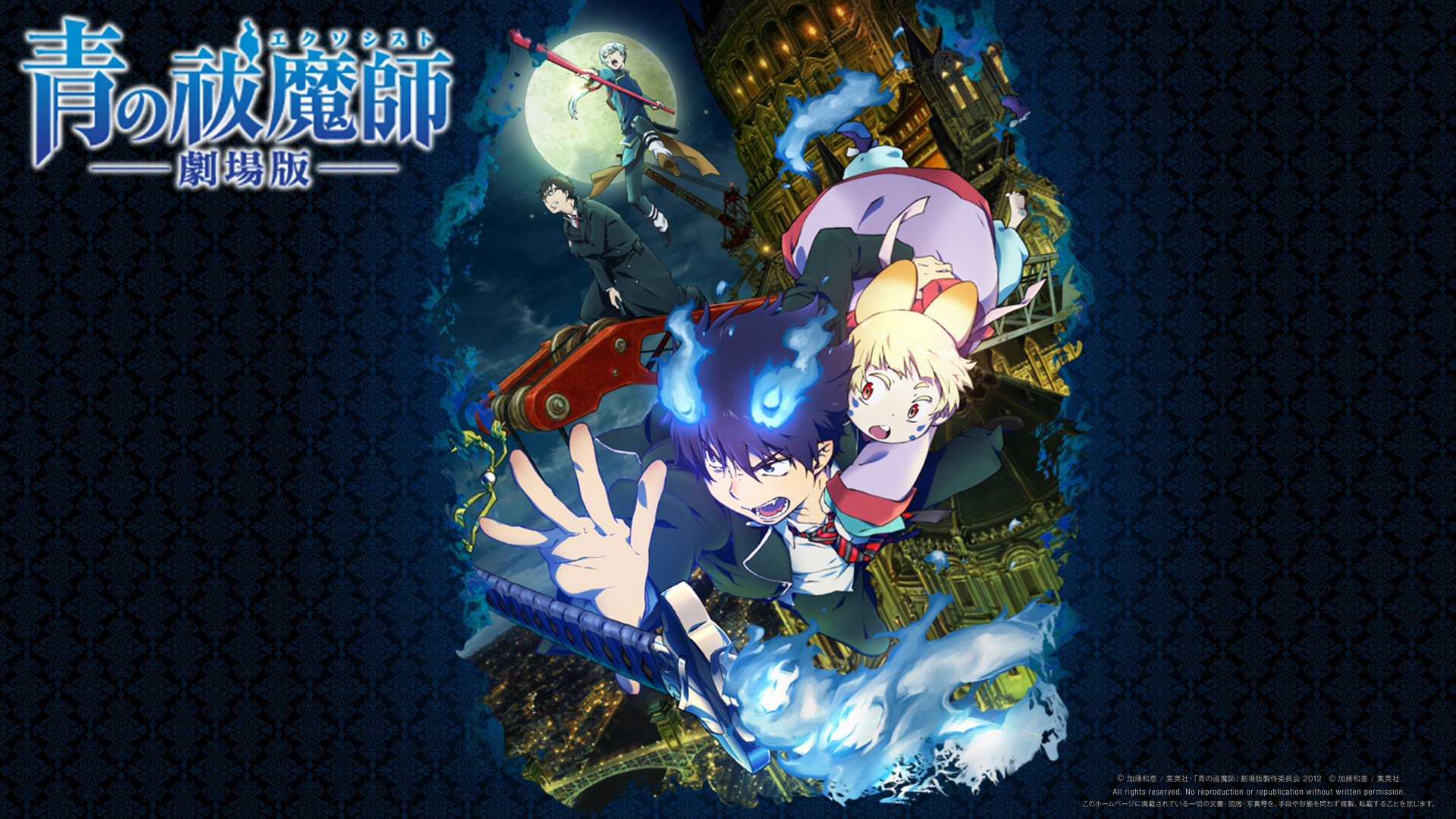 Download 1080p Blue Exorcist (Ao No) PC background ID:242320 for free