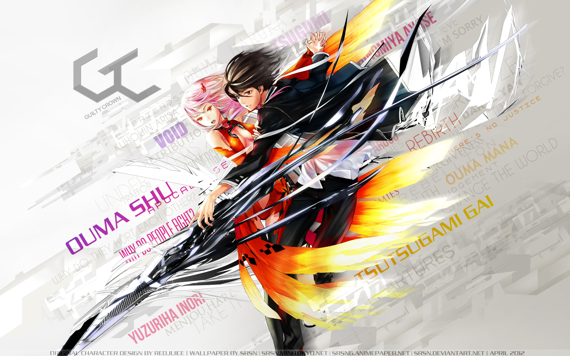 Best Guilty Crown wallpaper ID:254561 for High Resolution hd 1920x1200 desktop