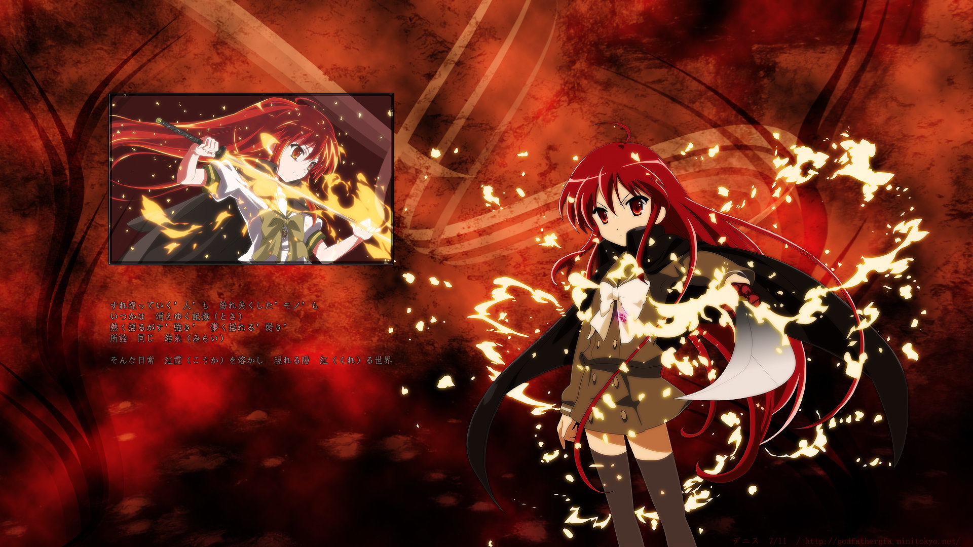 Free Shakugan No Shana high quality wallpaper ID:284694 for full hd 1920x1080 PC