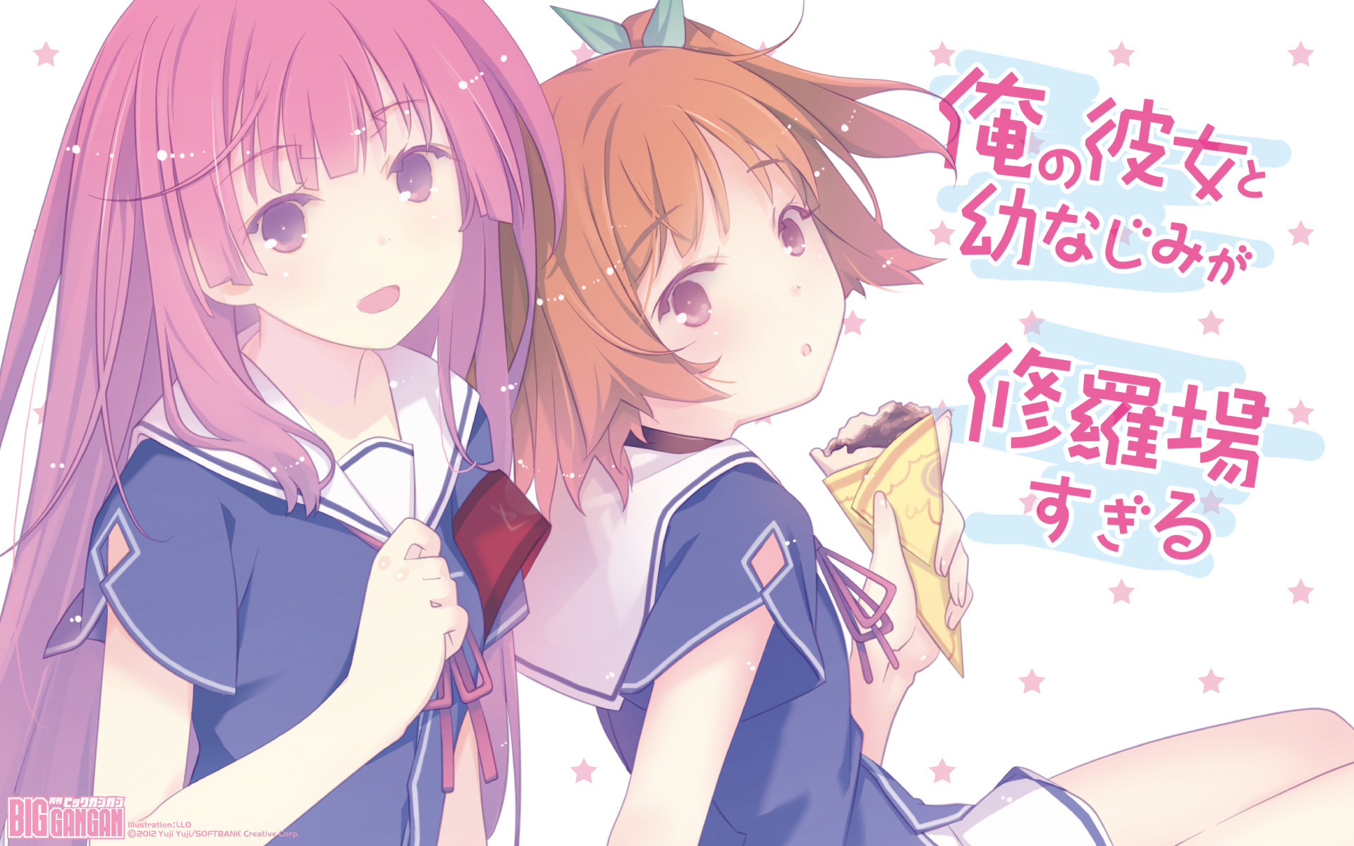 Free OreShura high quality wallpaper ID:295932 for hd 1920x1200 computer