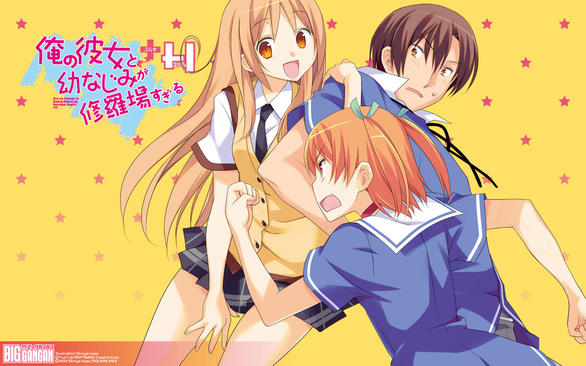 Best OreShura wallpaper ID:295934 for High Resolution hd 1920x1200 PC
