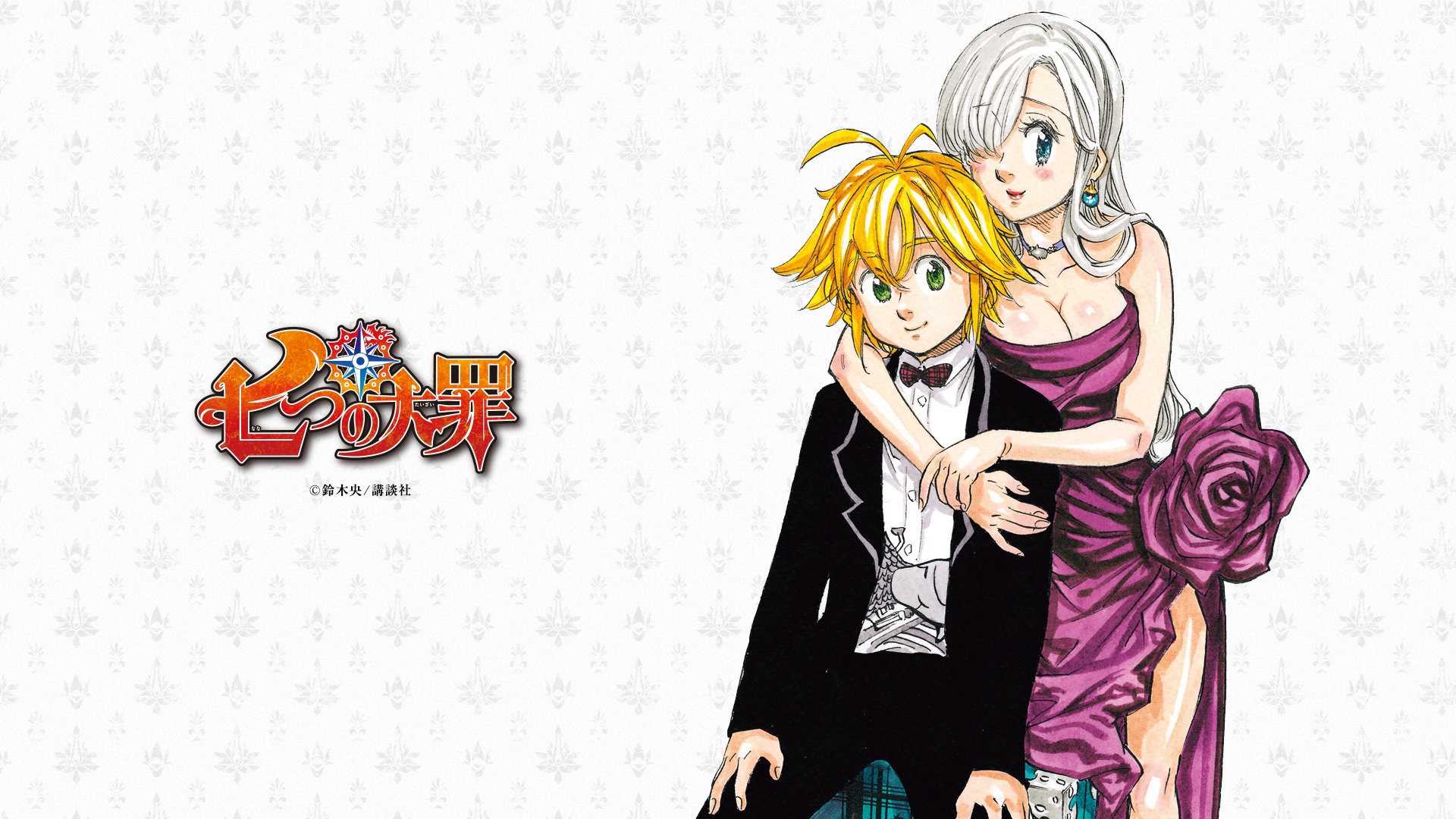 High resolution The Seven 7 Deadly Sins full hd 1920x1080 wallpaper ID:281347 for computer