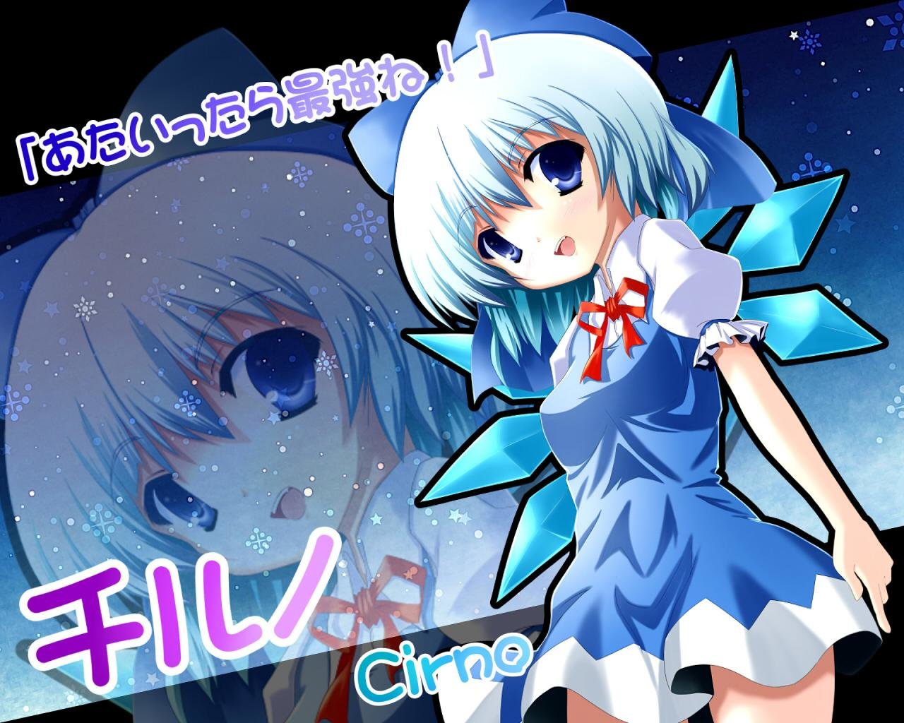 Free Cirno (Touhou) high quality background ID:224973 for hd 1280x1024 desktop