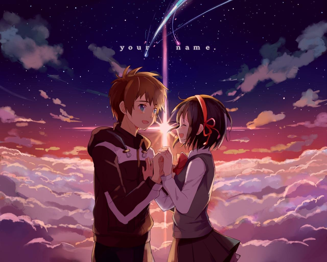 Your Name Wallpapers 1280x1024 Desktop Backgrounds