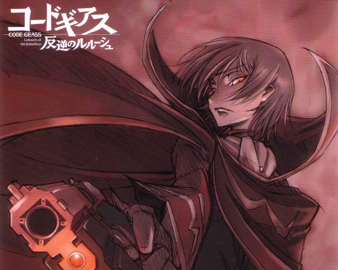 Download hd 1280x1024 Lelouch Lamperouge PC wallpaper ID:43709 for free