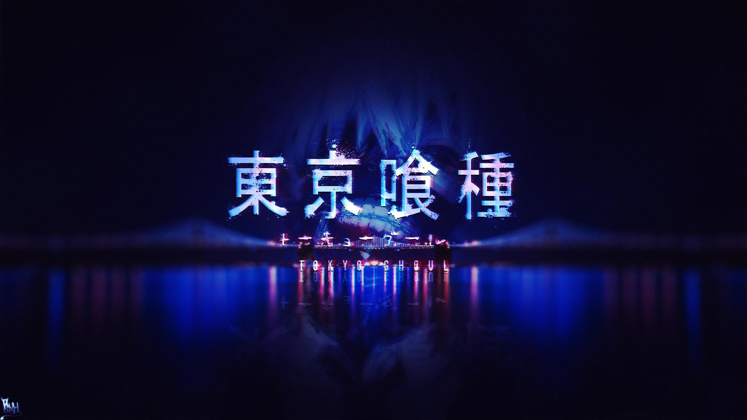 Tokyo Ghoul Wallpapers 2560x1440 Desktop Backgrounds