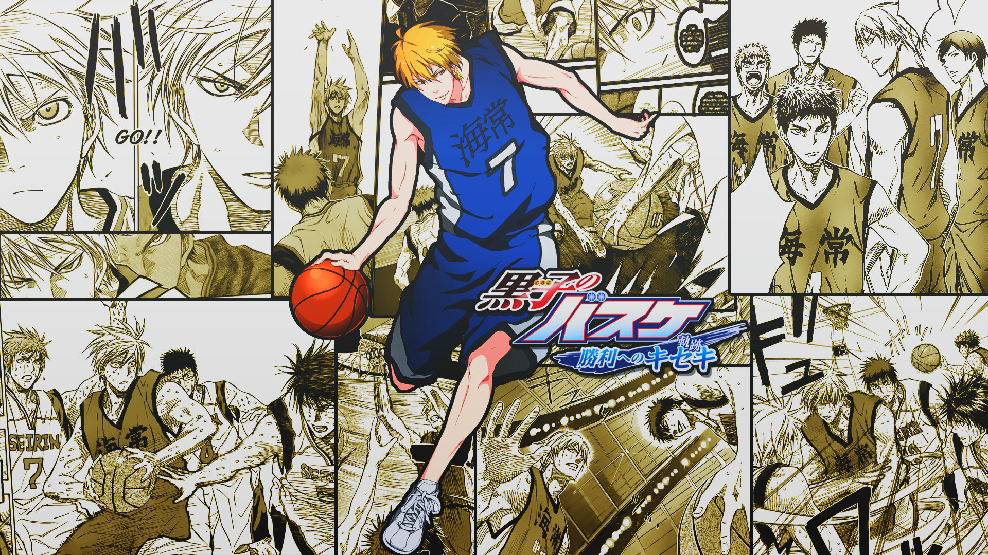 Free download Kuroko's Basketball wallpaper ID:318857 full hd 1920x1080 for desktop